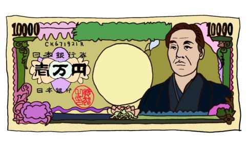 商用フリーイラスト【一万円】