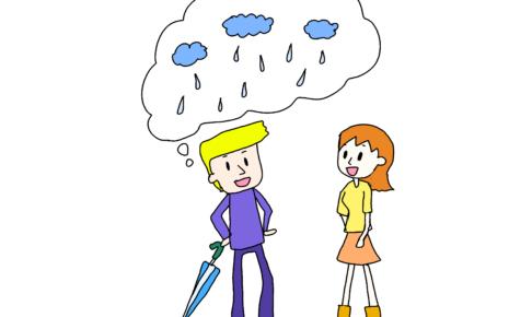 イラスト【雨が降ると思います】