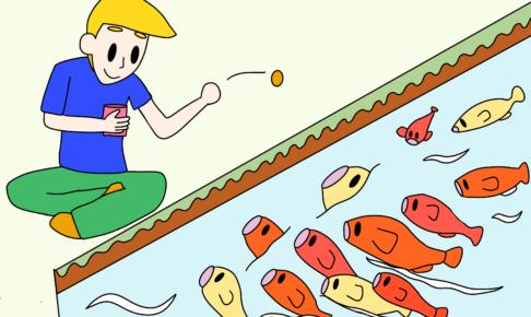 47課イラスト【コイが集まる/鯉に餌】