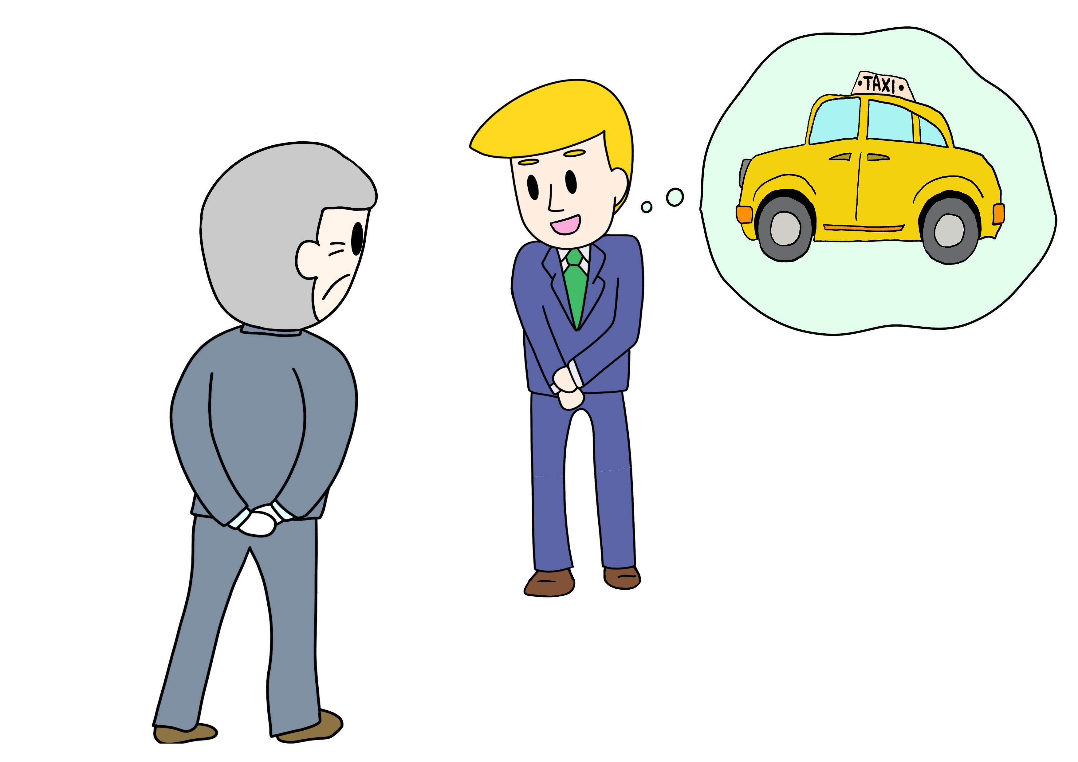 50課イラスト【タクシーを呼ぶ/いたします】