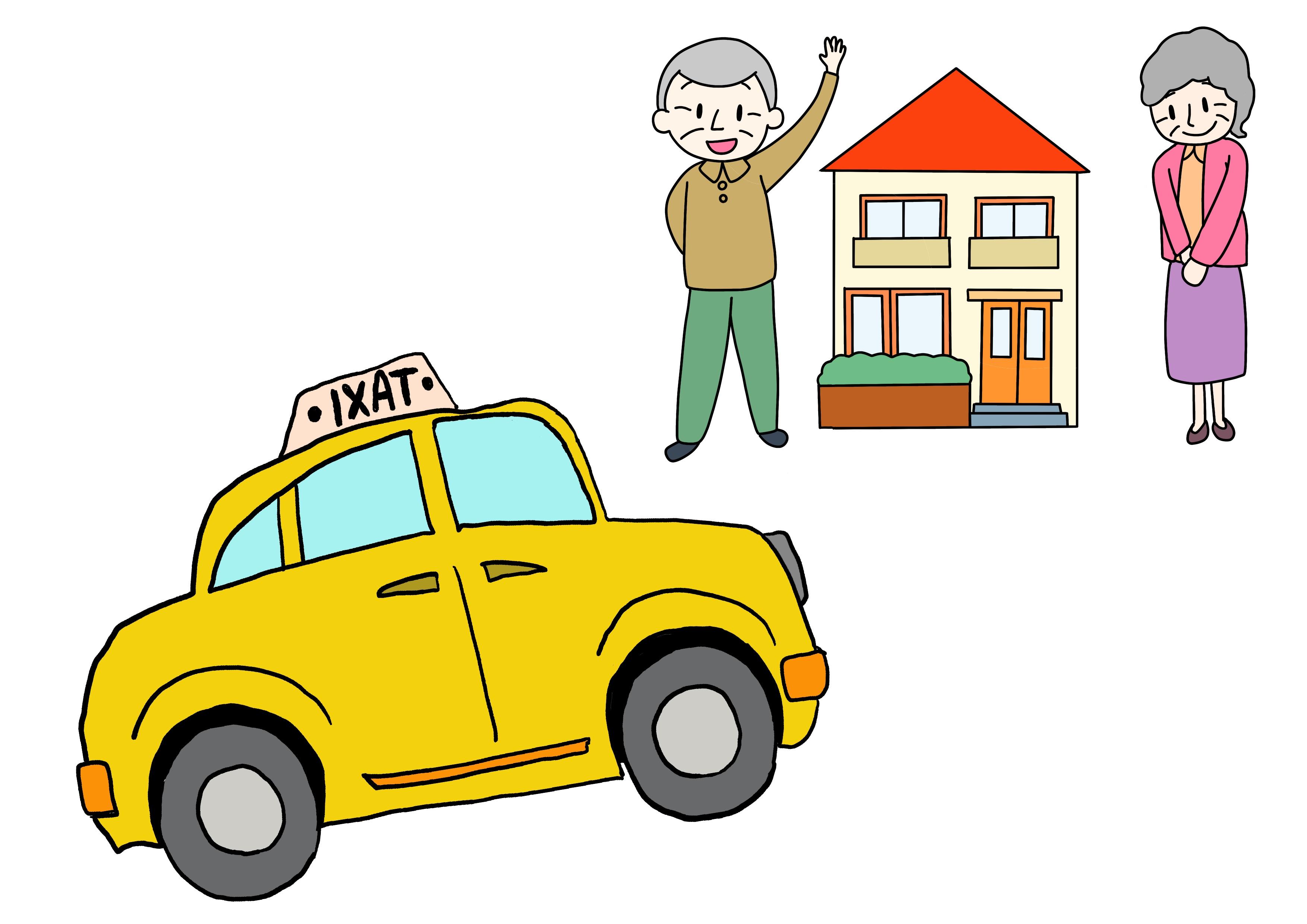 5課イラスト【タクシーでうちへ帰る】