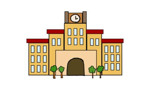 イラスト【大学】