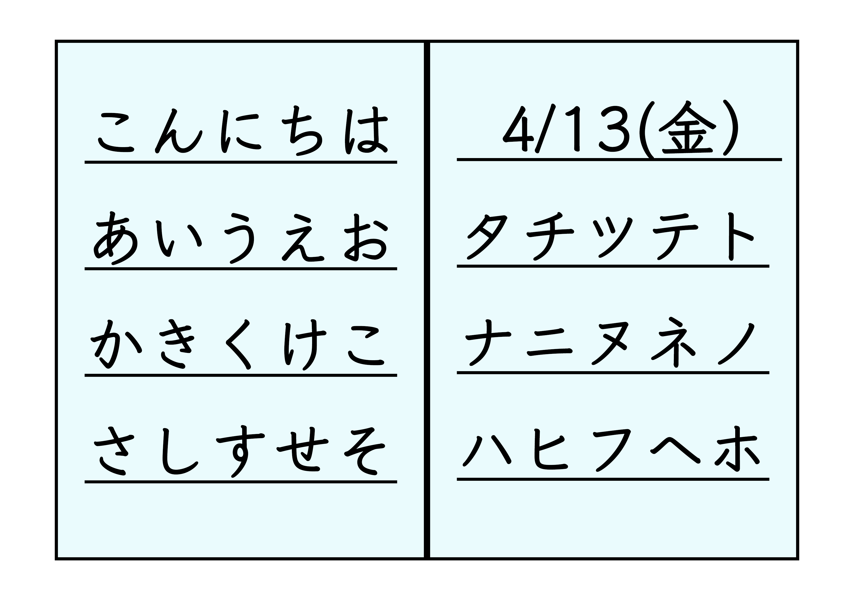 商用フリーイラスト【日本語】