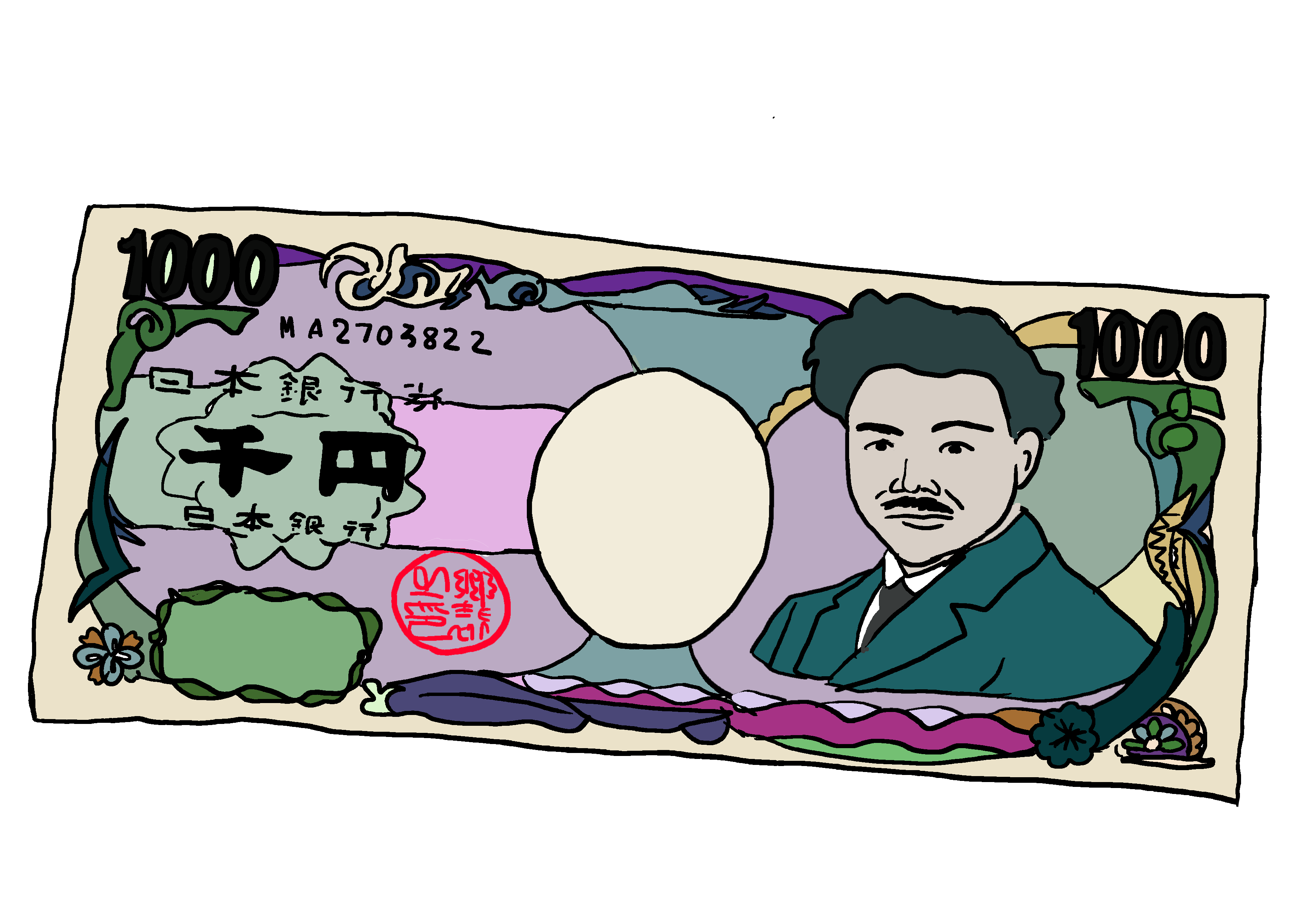 商用フリーイラスト【千円】