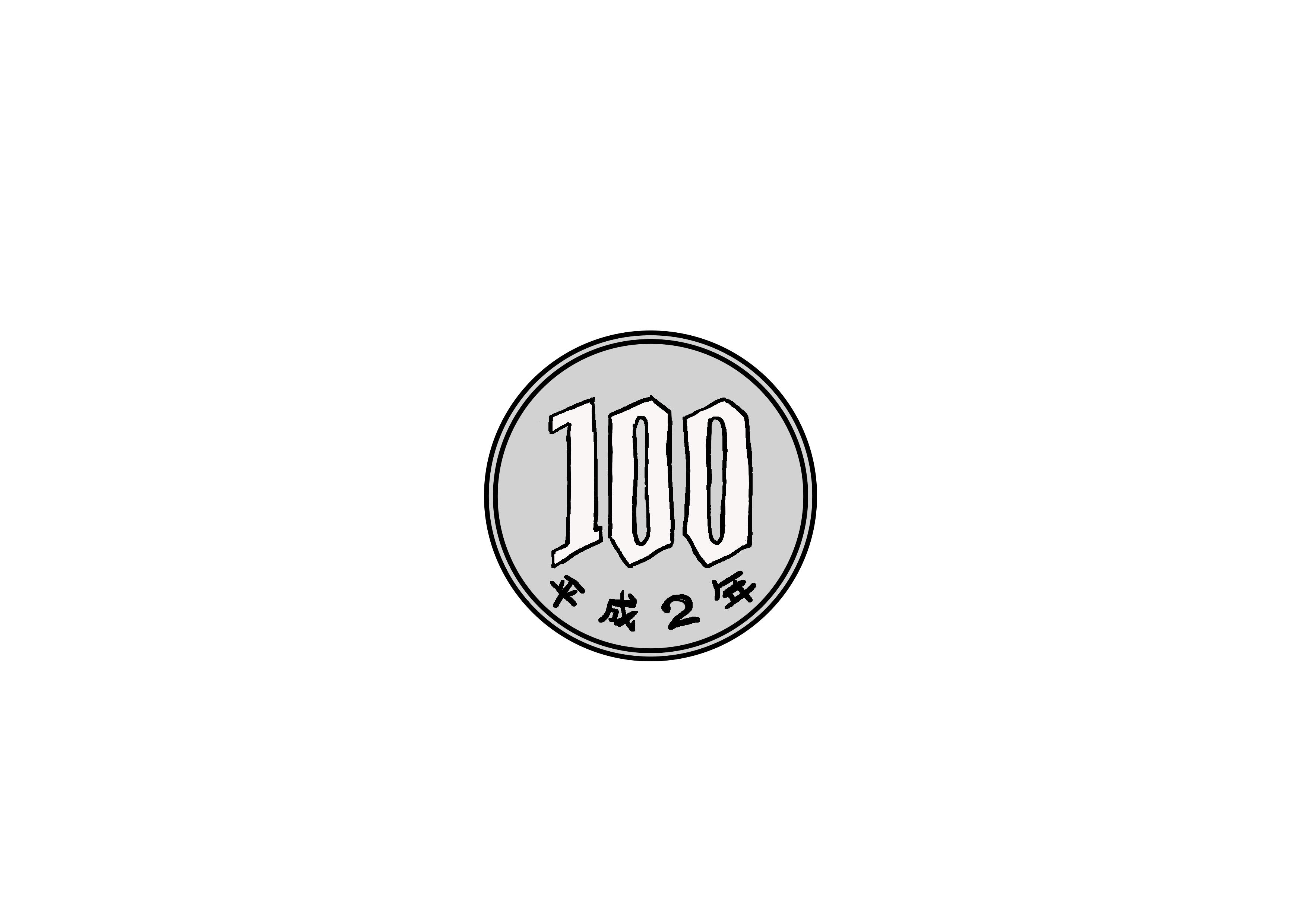 商用フリーイラスト【百円】