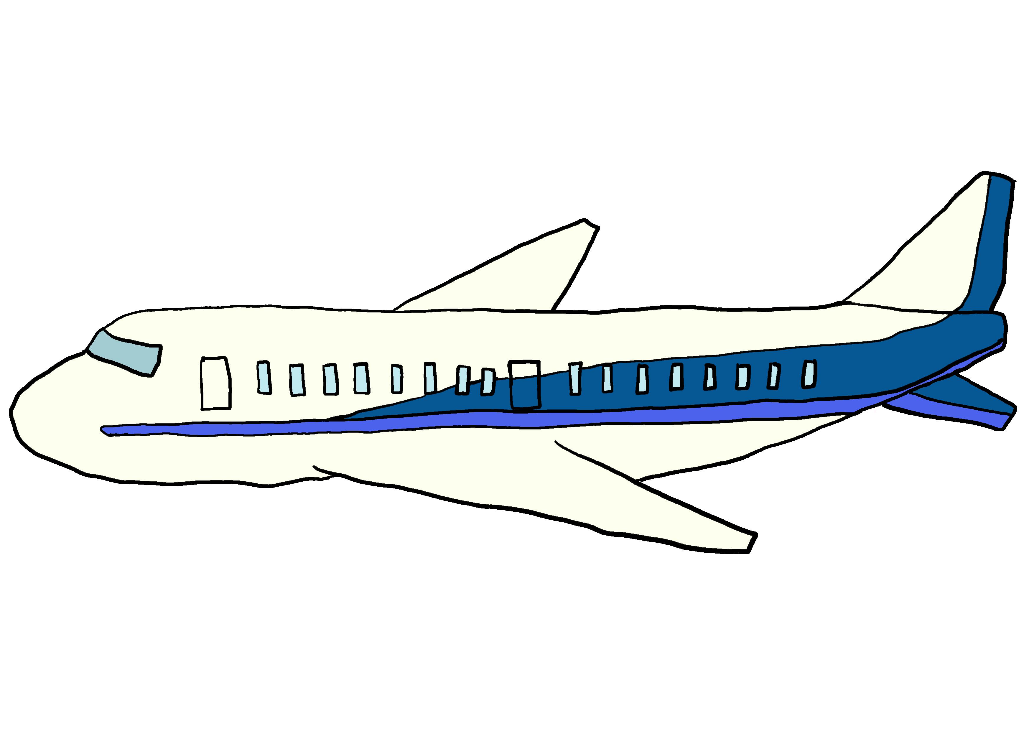 商用フリーイラスト【飛行機】