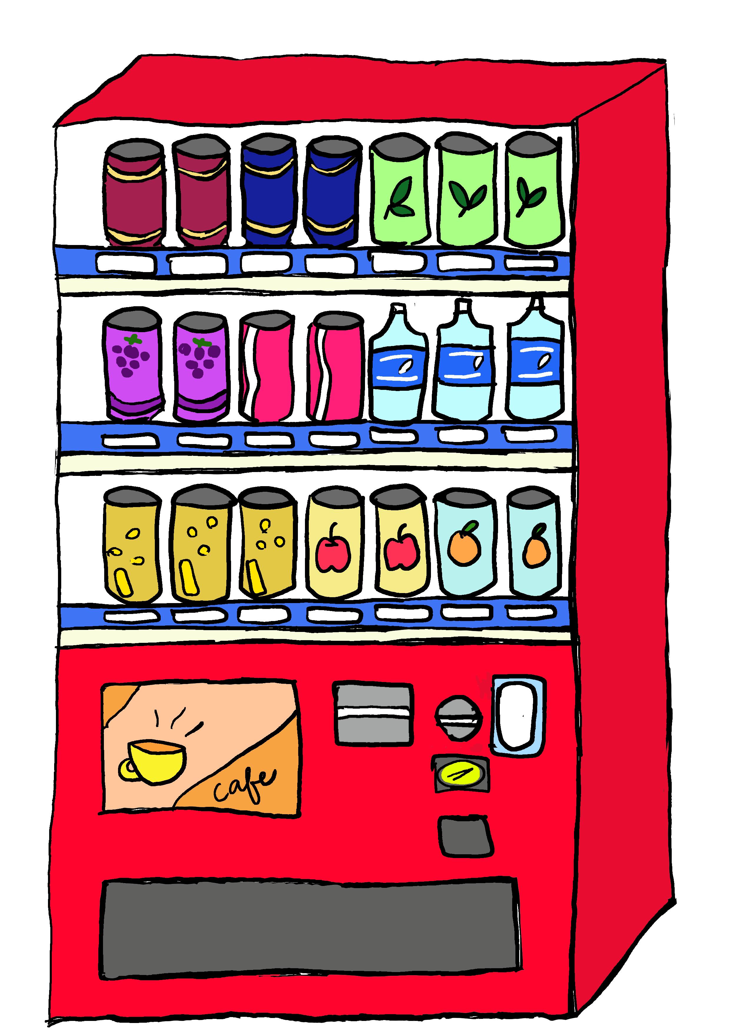 商用フリーイラスト【自動販売機】