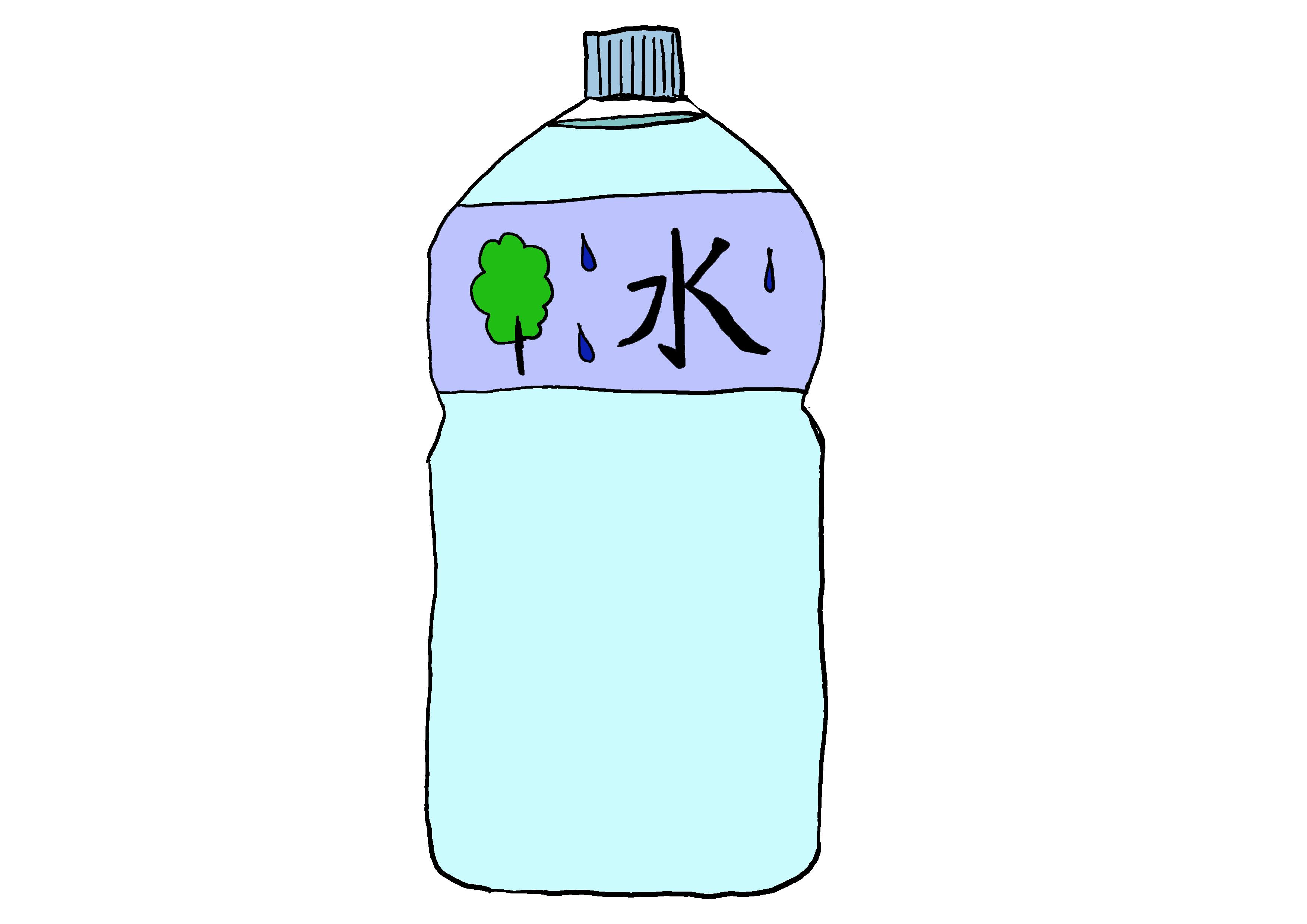 商用フリーイラスト【水のペットボトル】