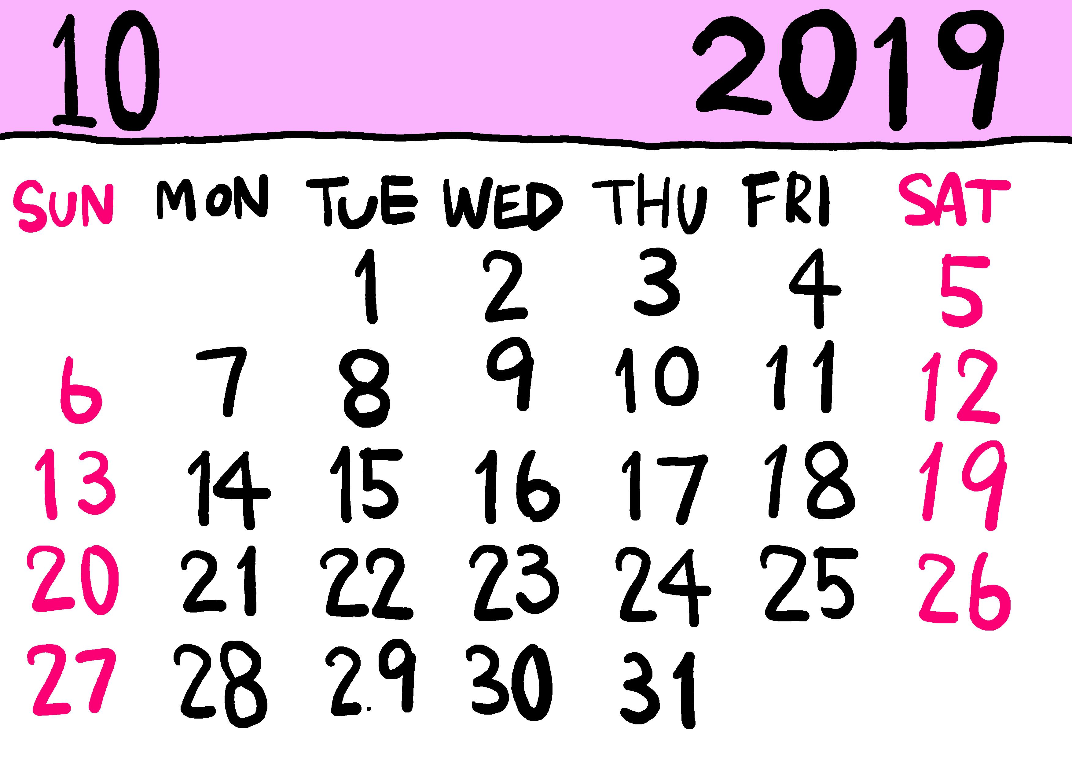 イラスト 手書き風カレンダー にほんご教師ピック