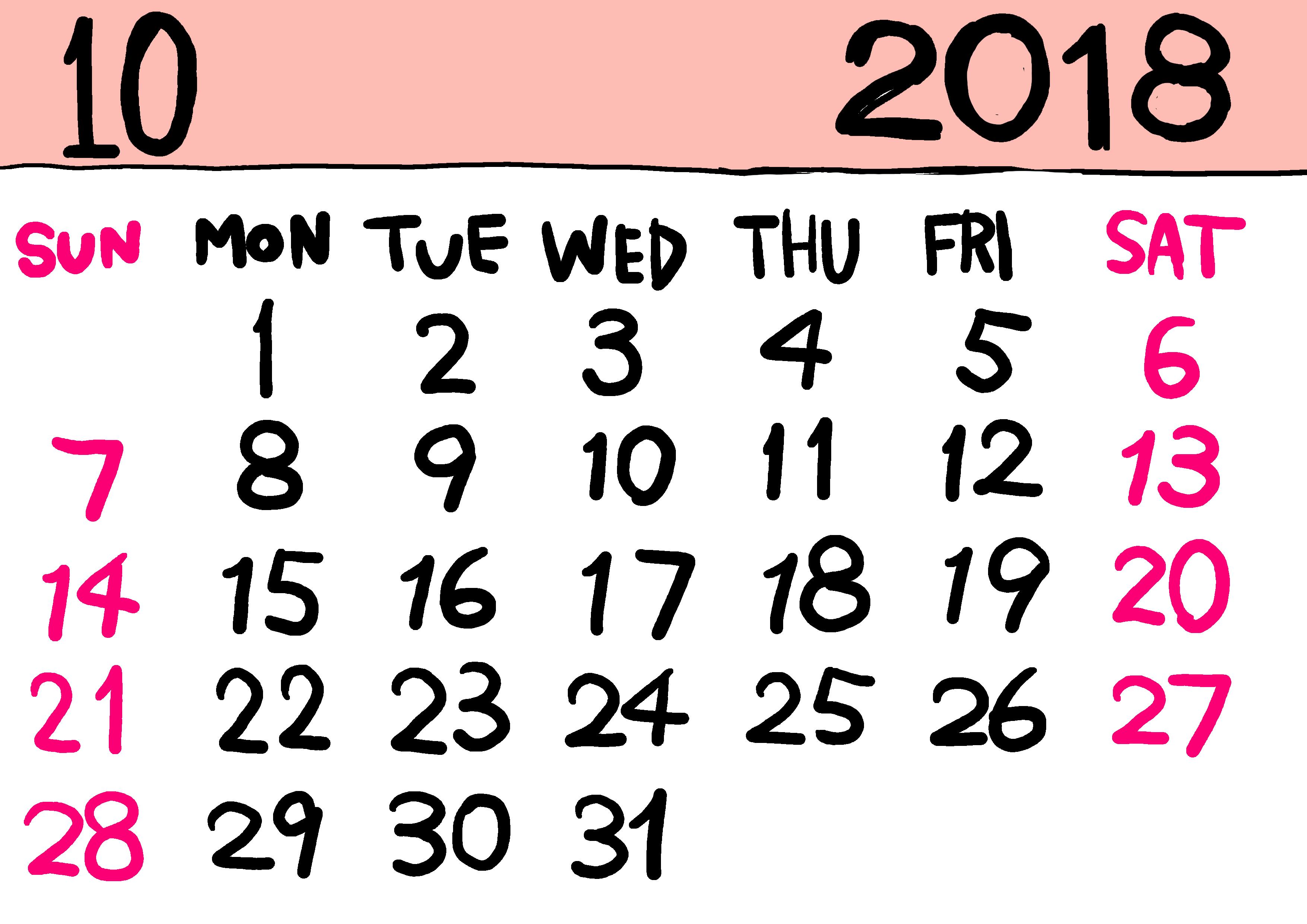 手書き イラスト 3 月