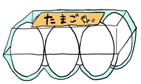 商用フリーイラスト【卵】