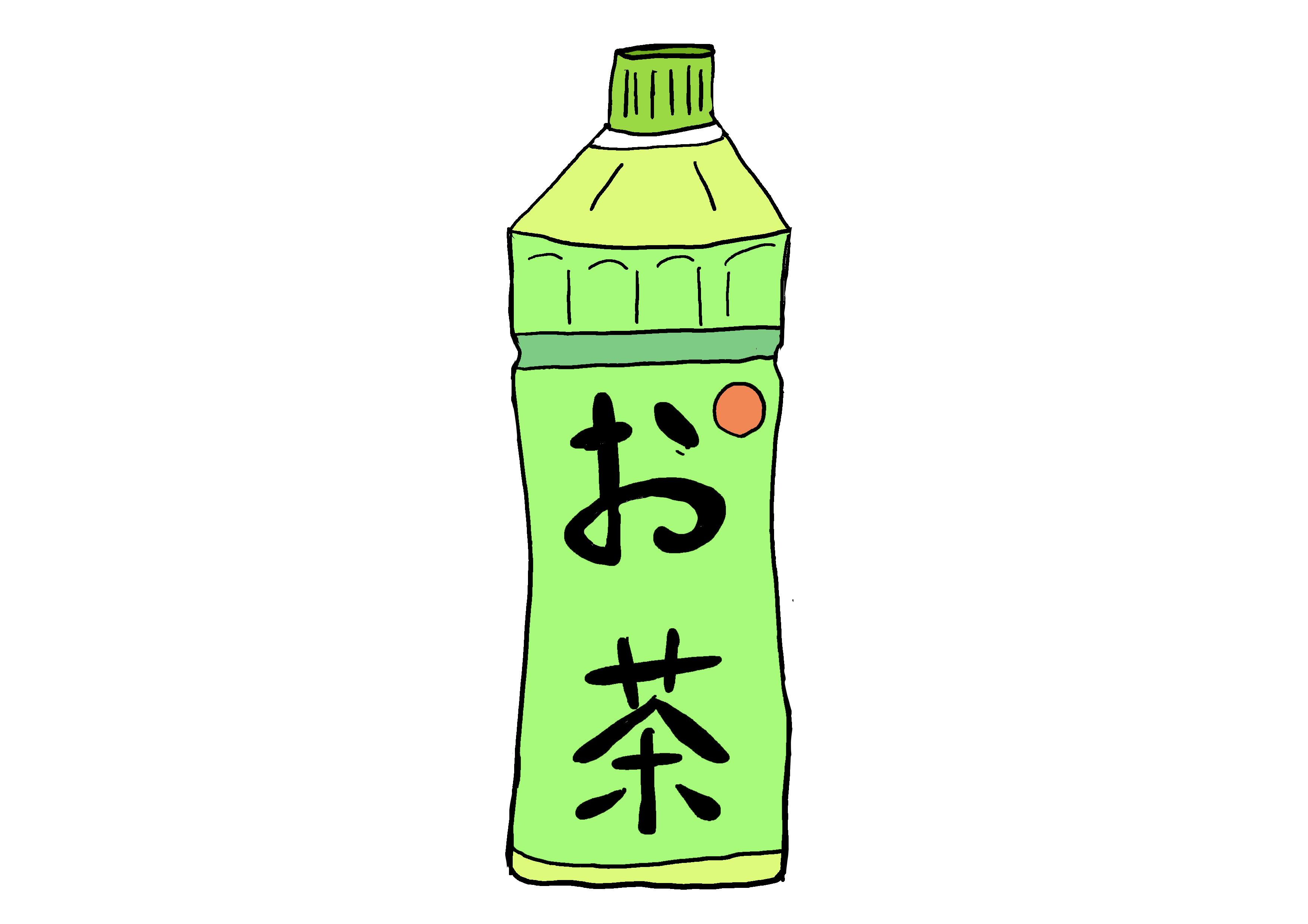 商用フリーイラスト【お茶】