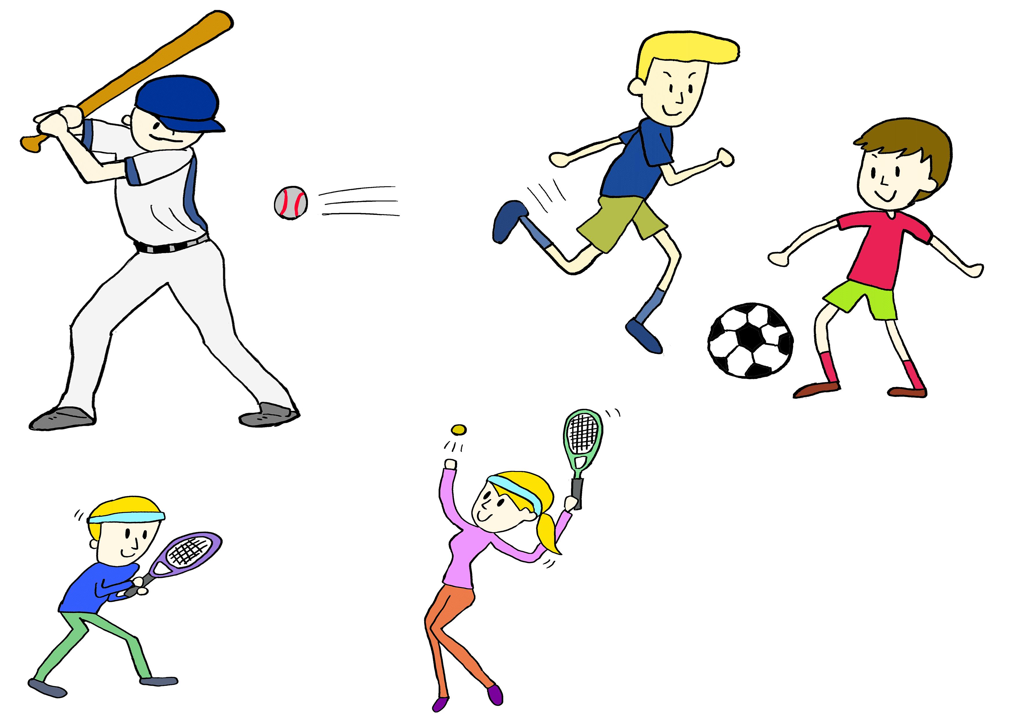 イラスト【スポーツ】