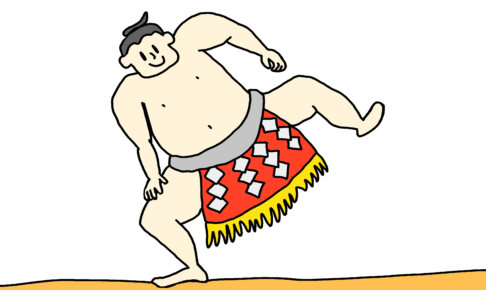 イラスト【相撲】