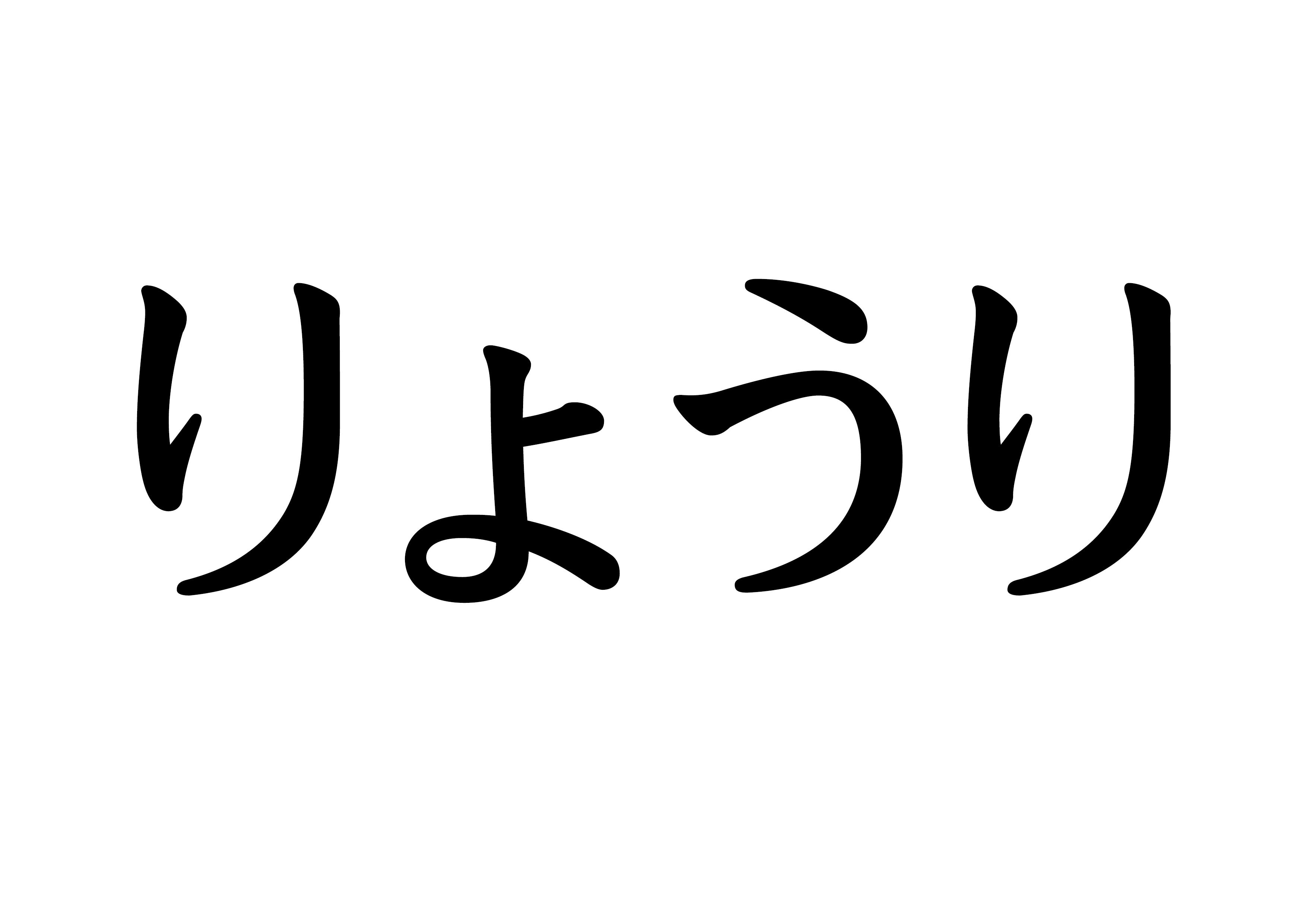 フラッシュカード【料理】