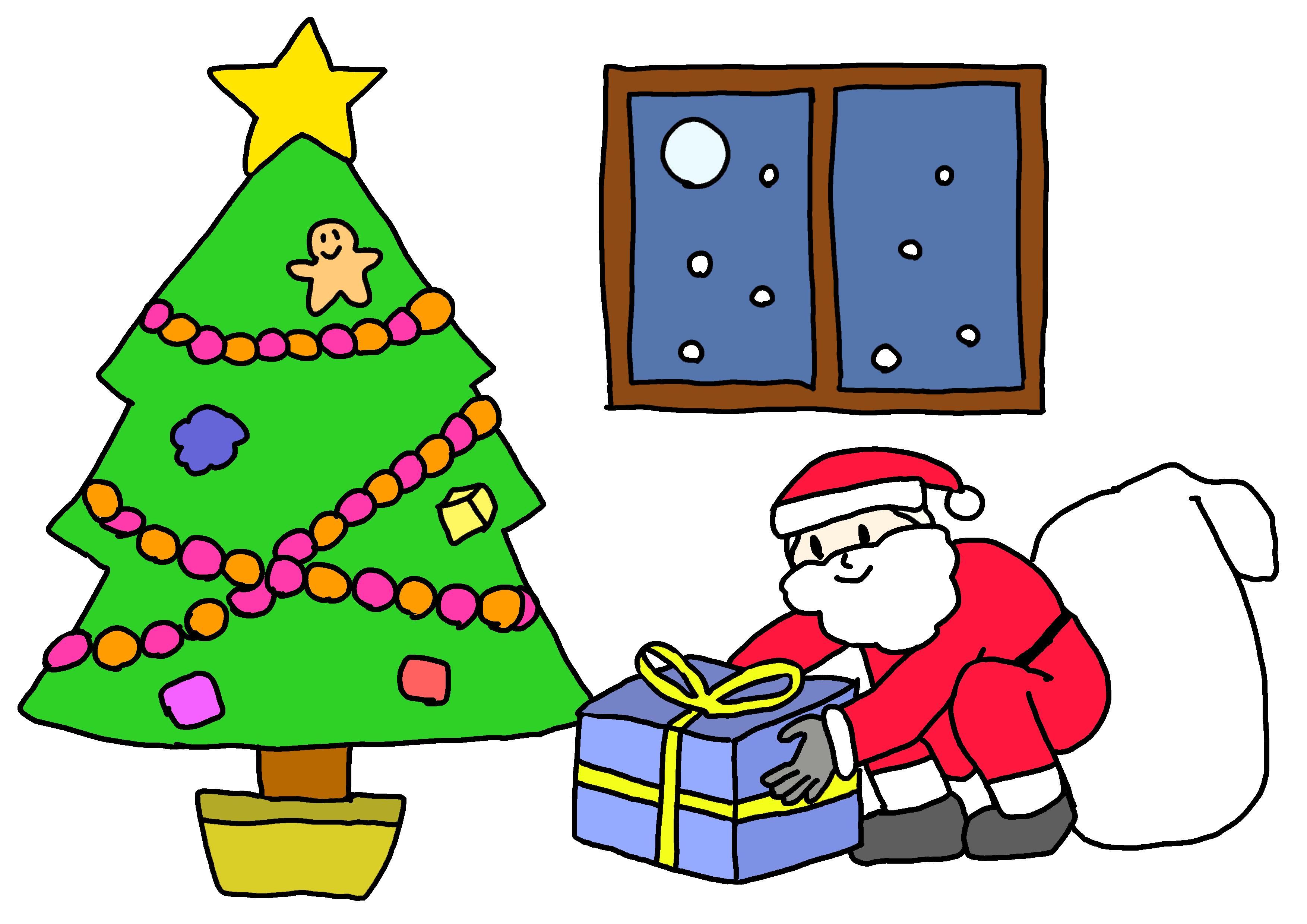 イラスト【クリスマス】