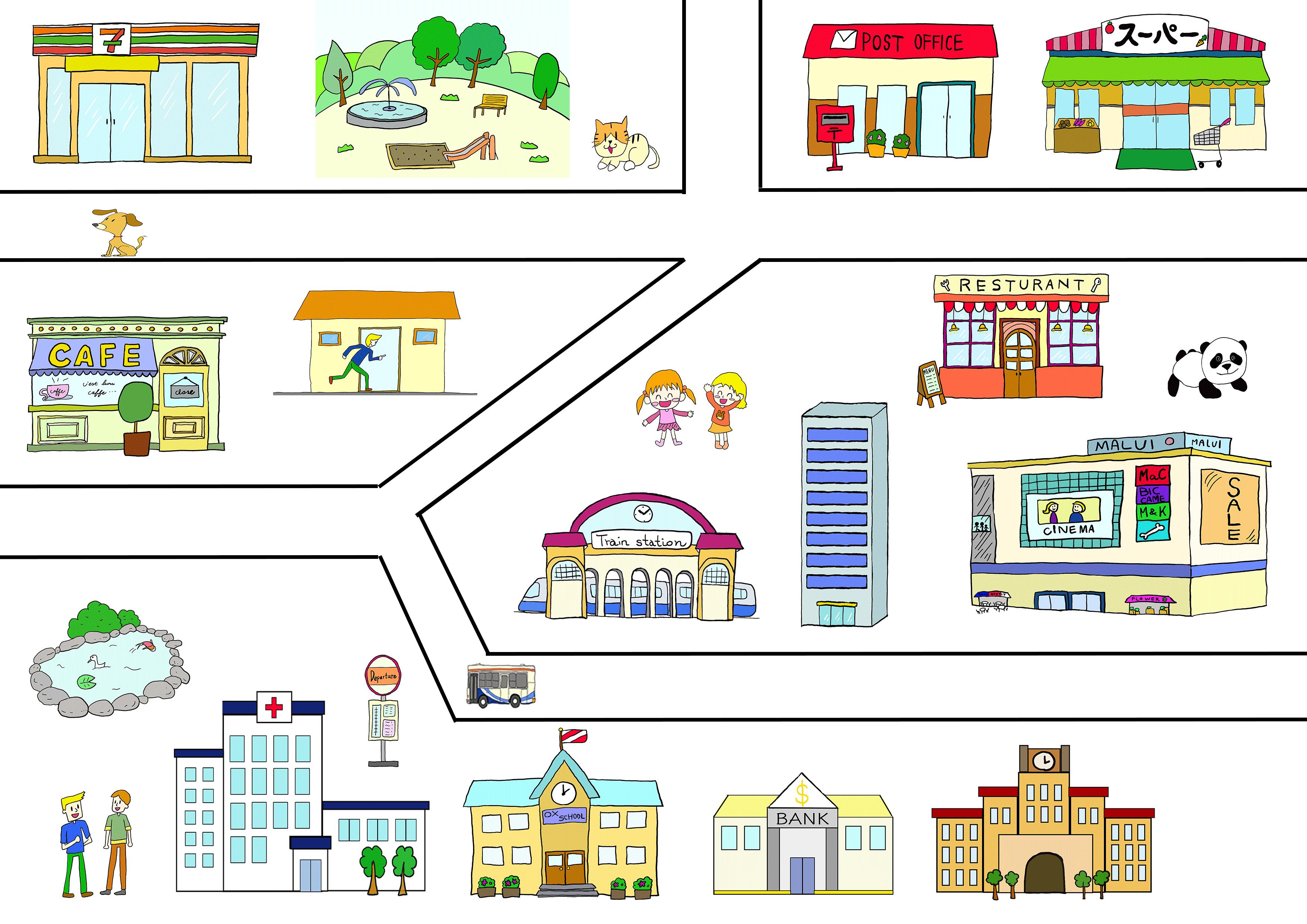日本語教師のためのワークシート