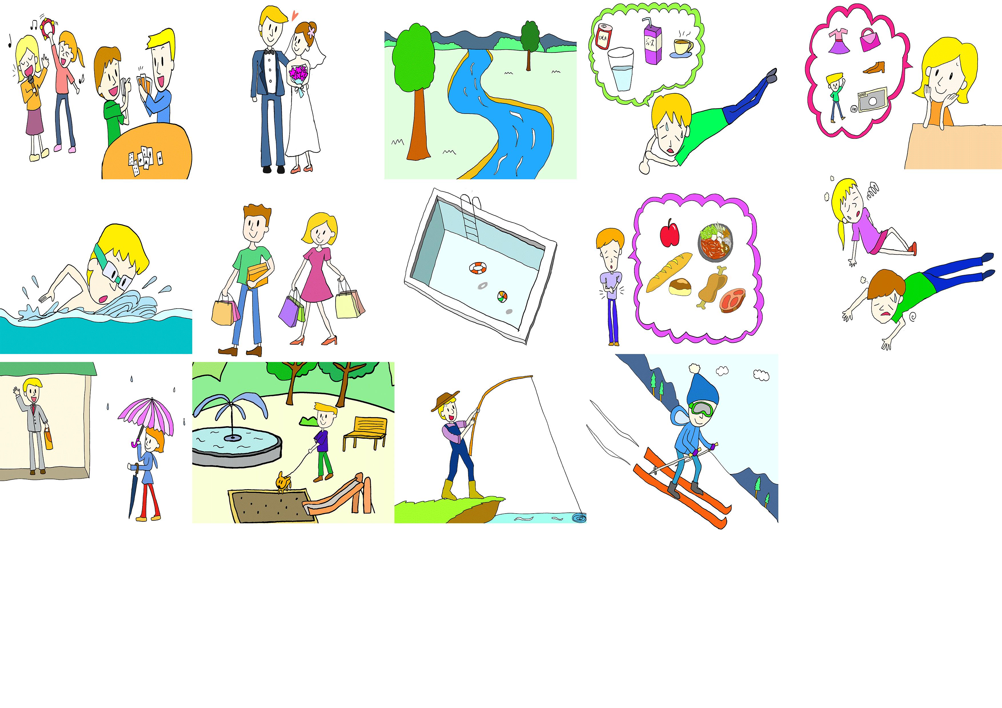 みんなの日本語13課