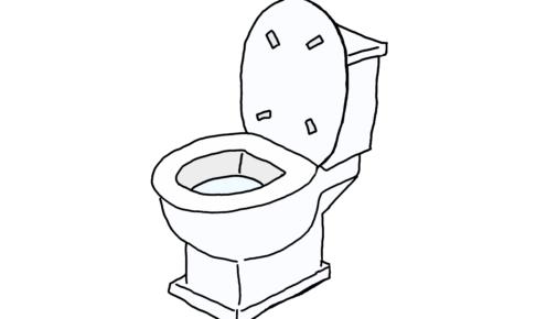 【みんなの日本語3課イラスト】トイレ
