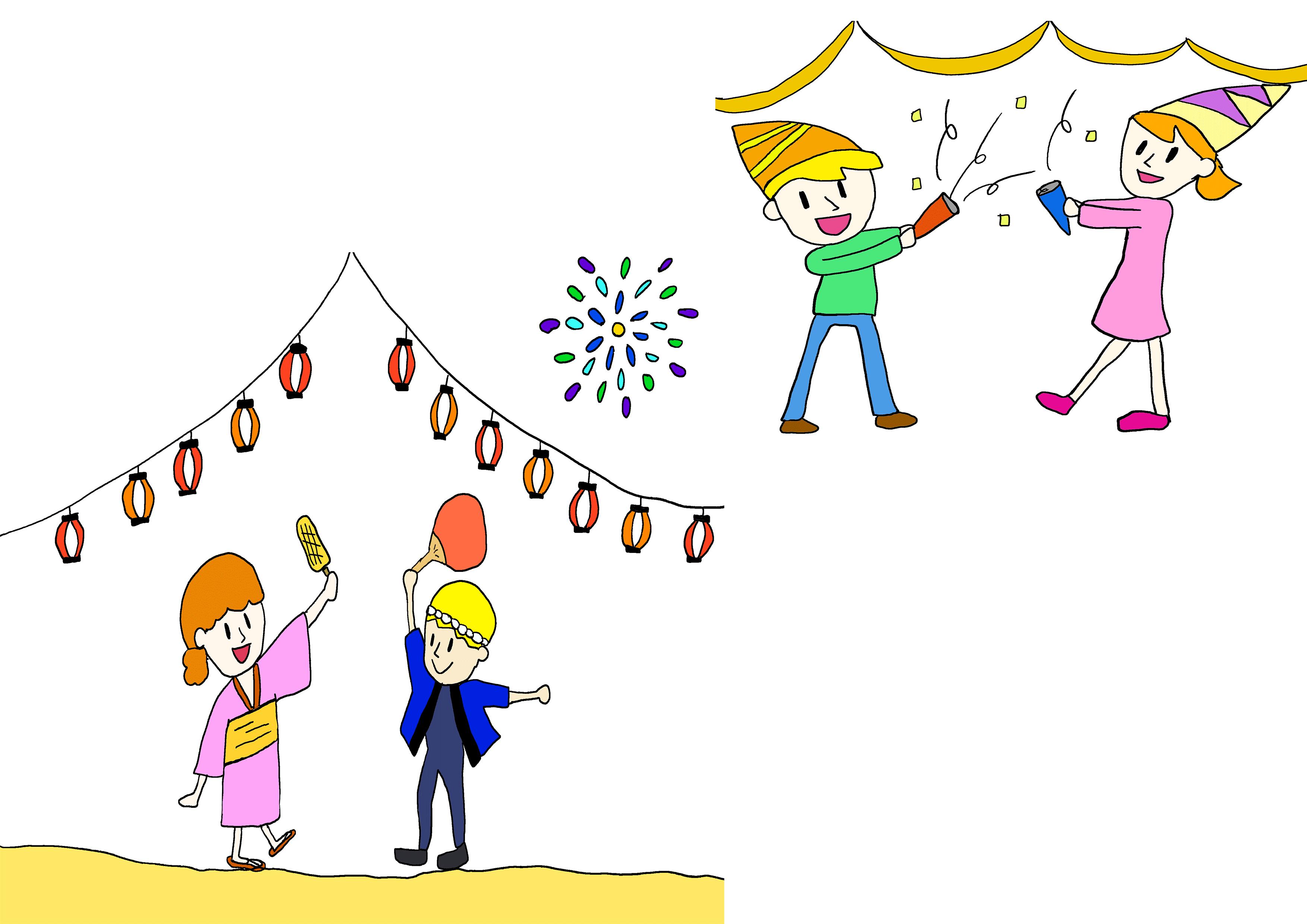 イラスト【お祭り・パーティー】