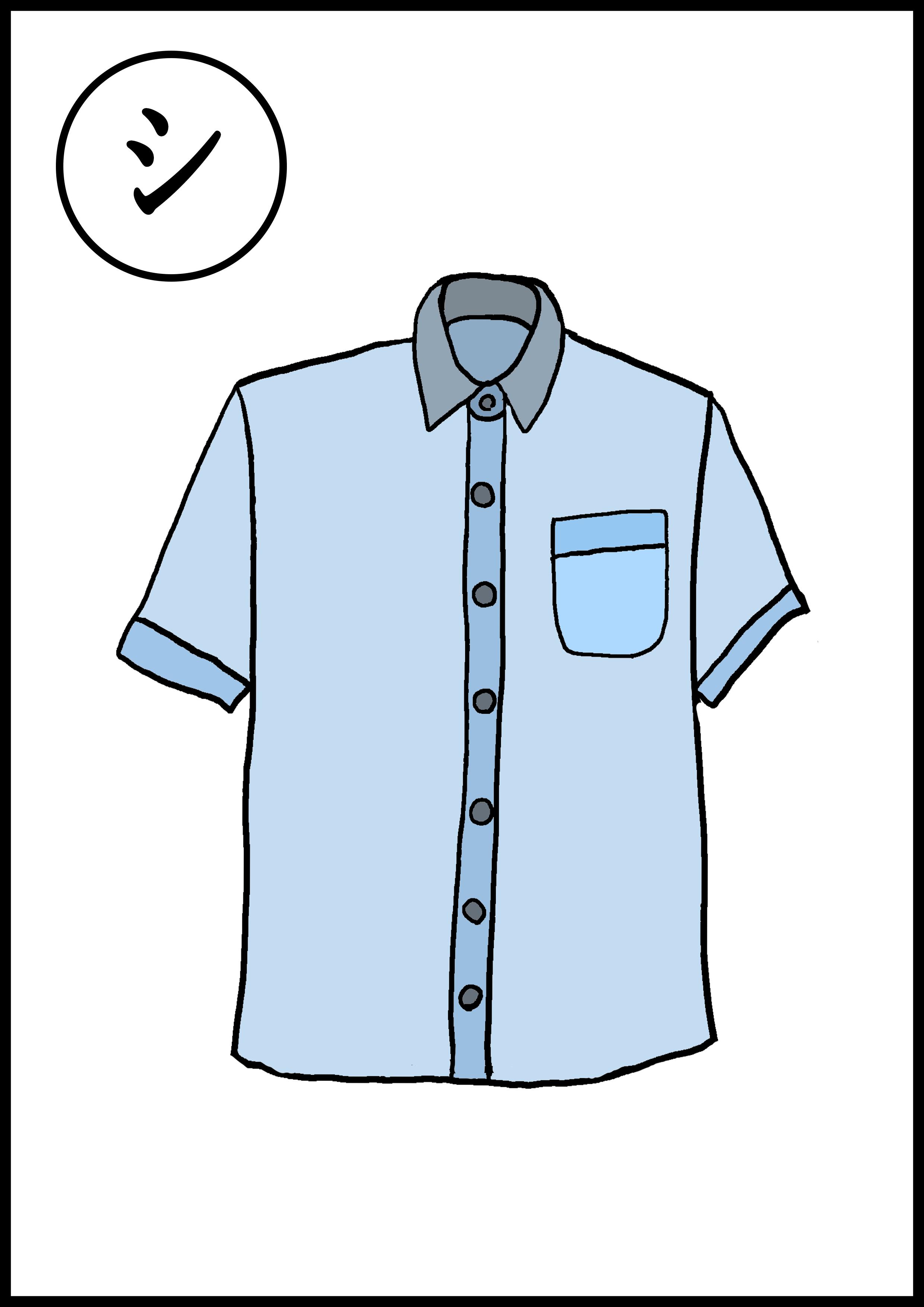 カルタイラスト【シャツ】