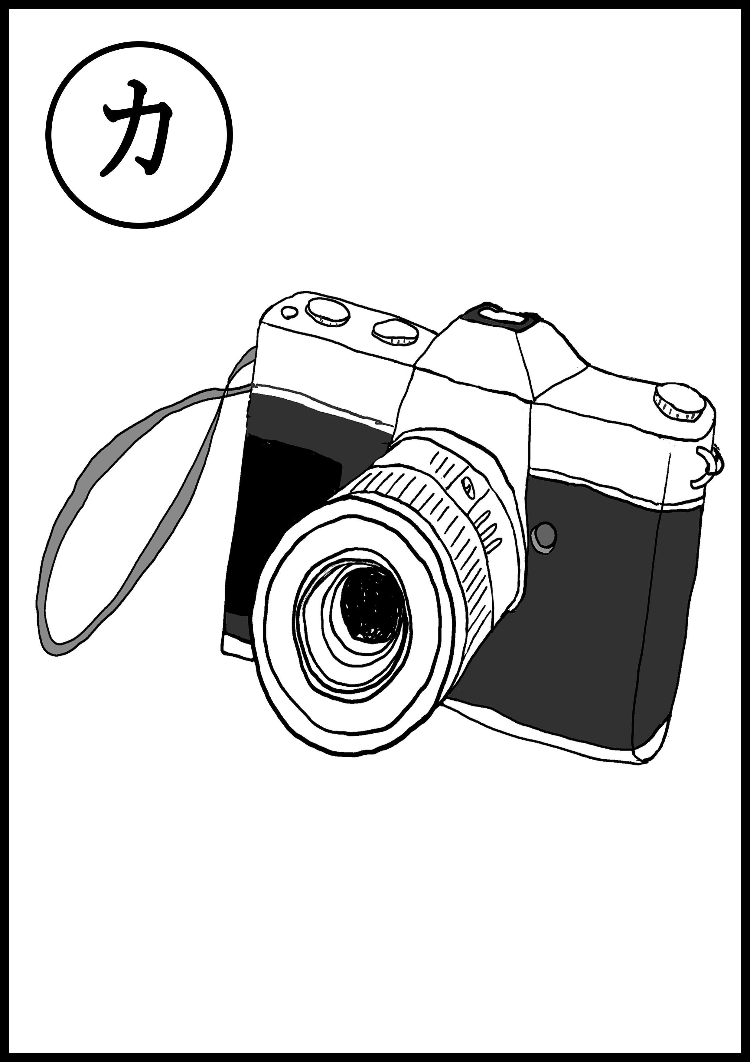 カルタイラスト【カメラ】