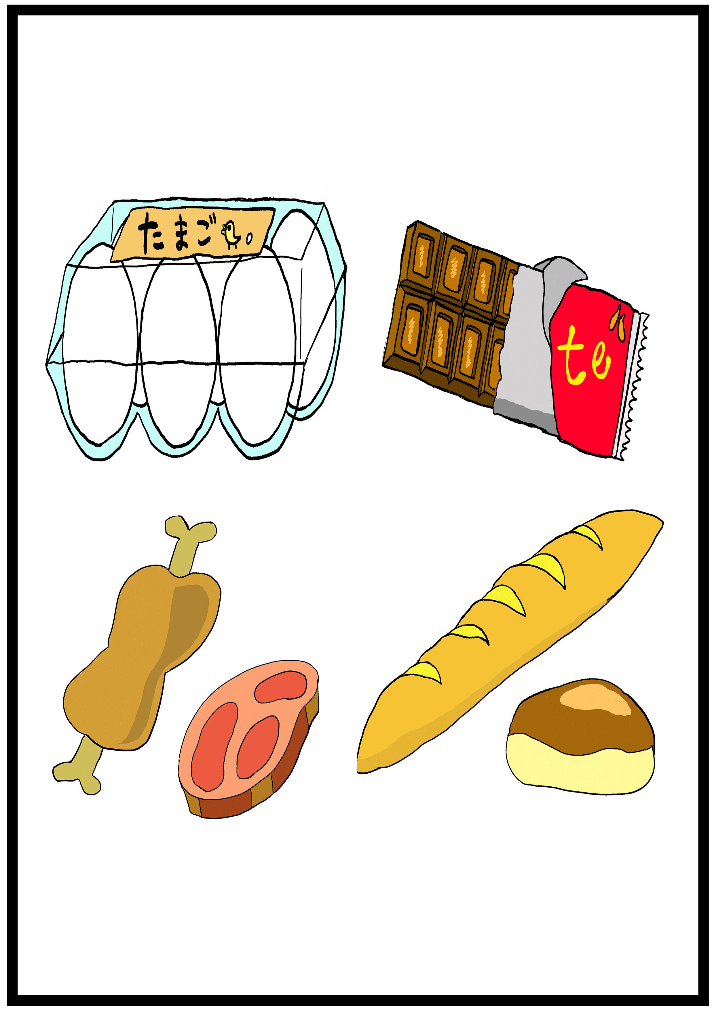 イラスト【食べ物】
