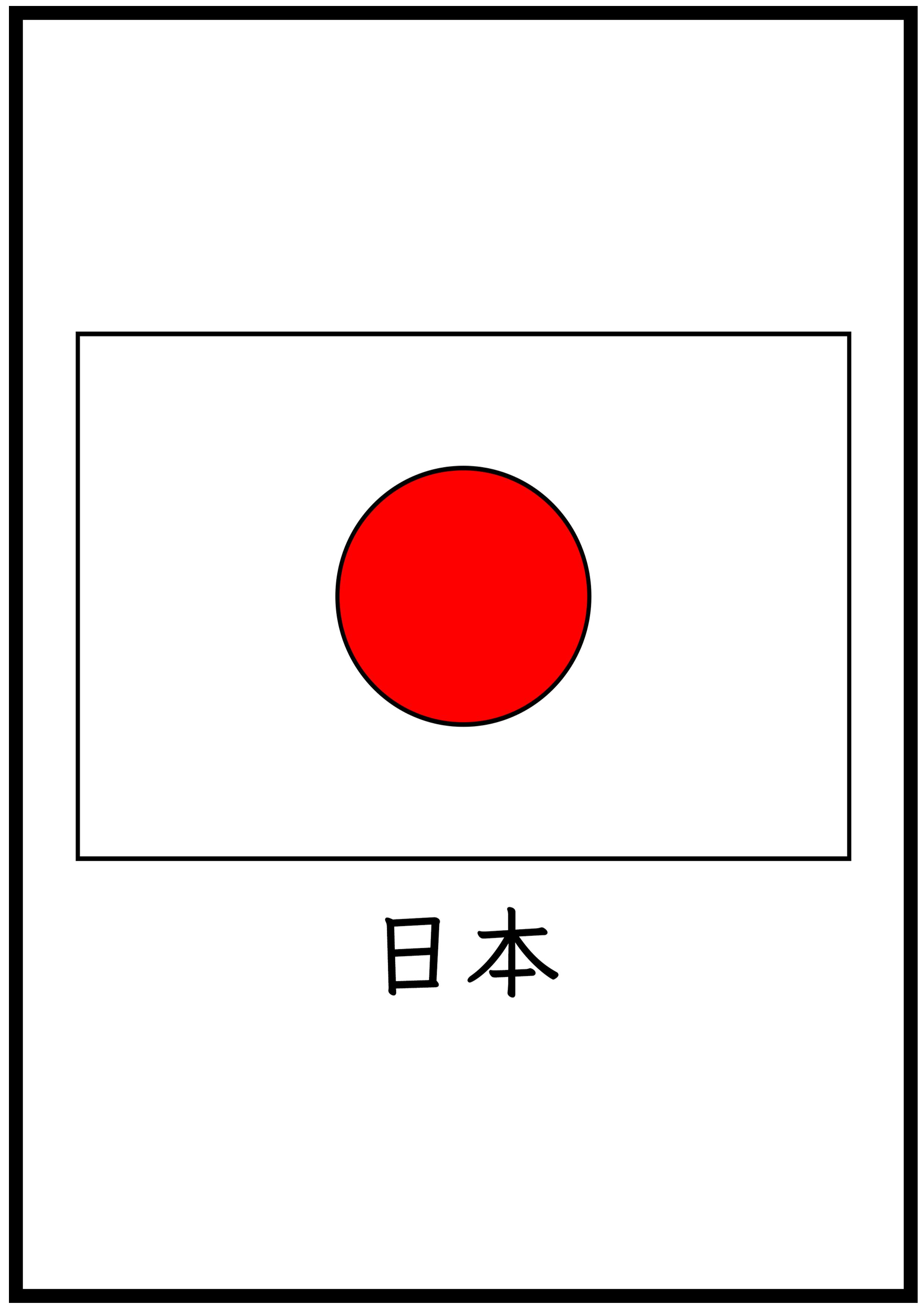 イラスト【日本】