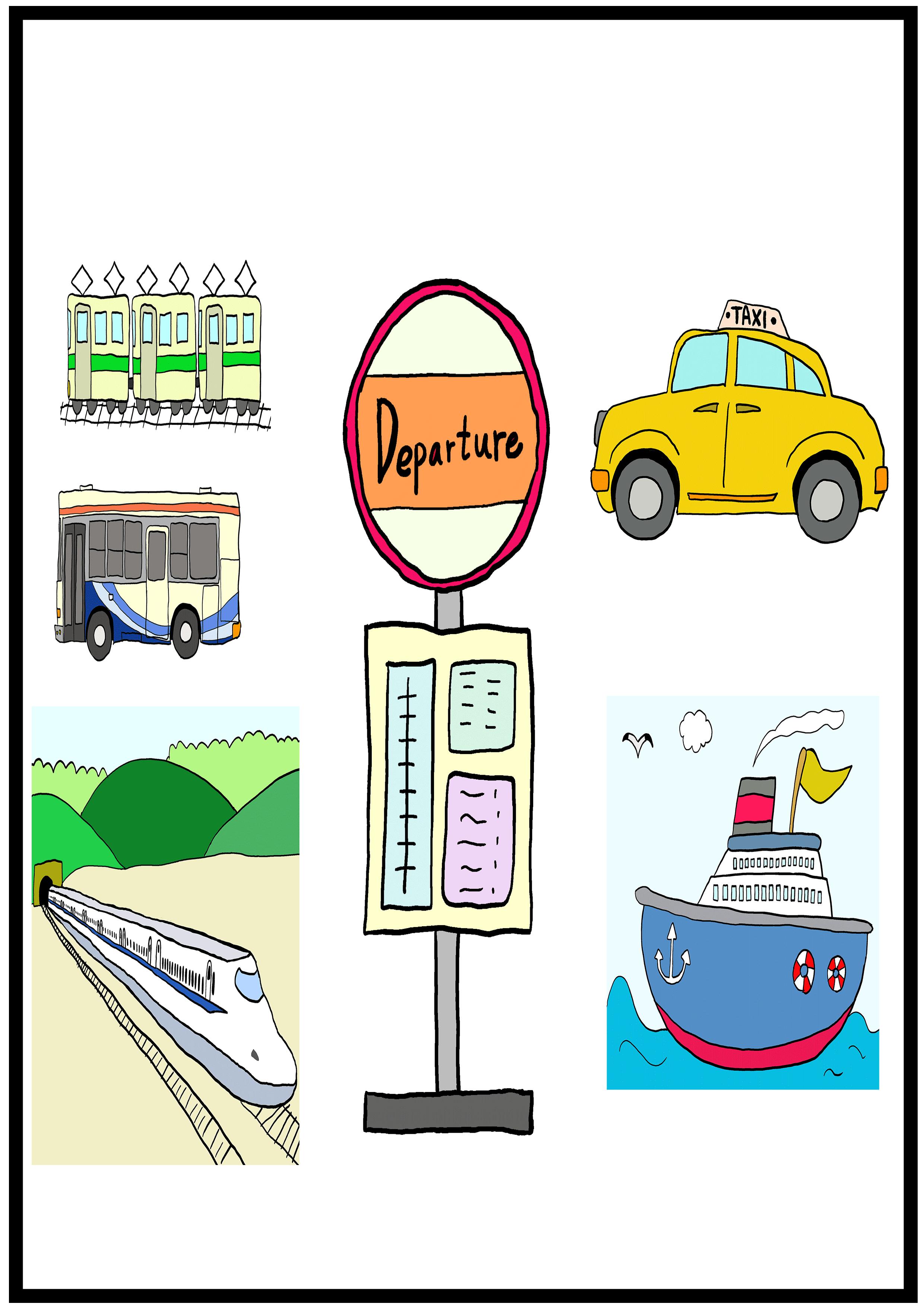 イラスト【乗り場】