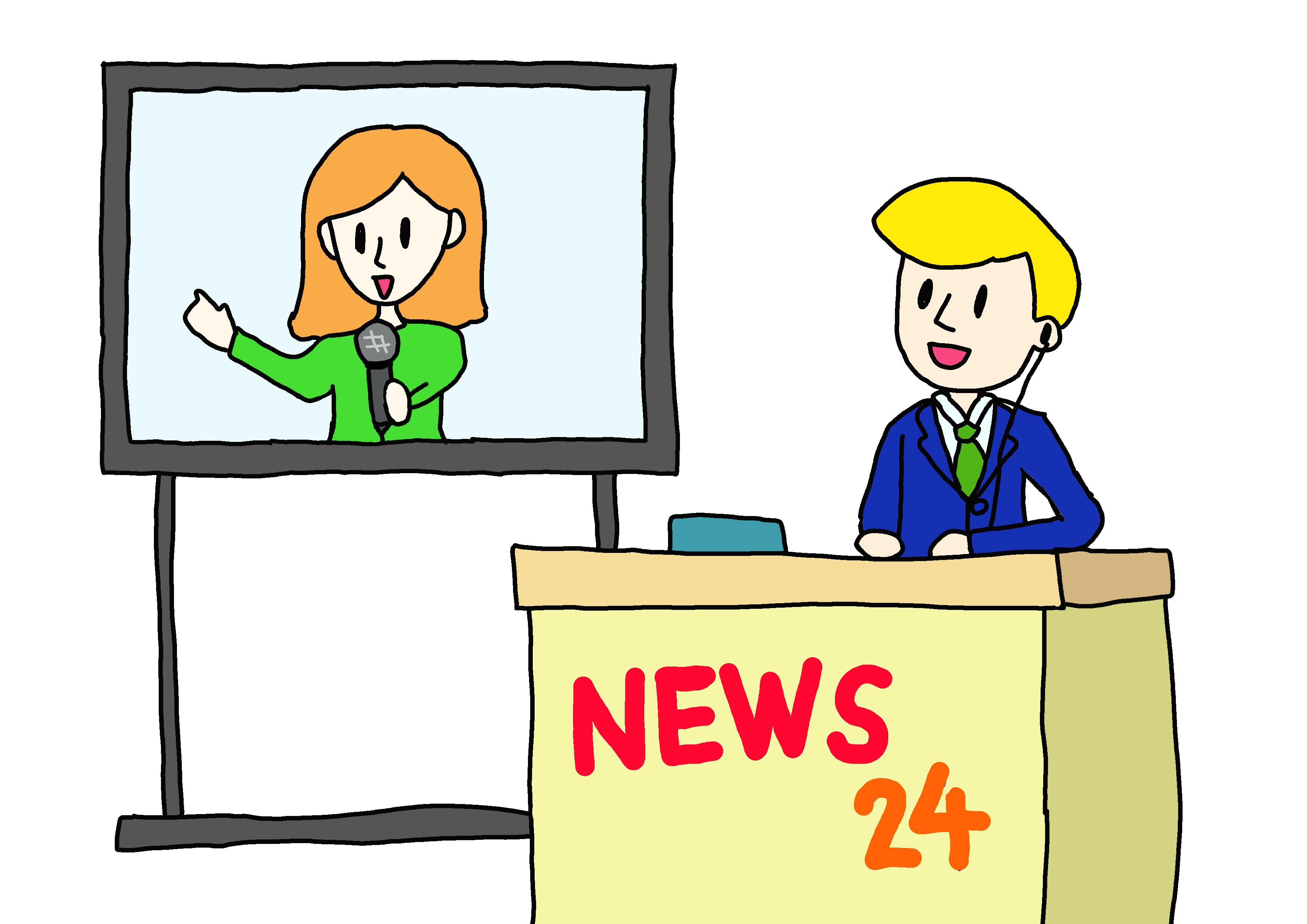 イラスト【ニュース】