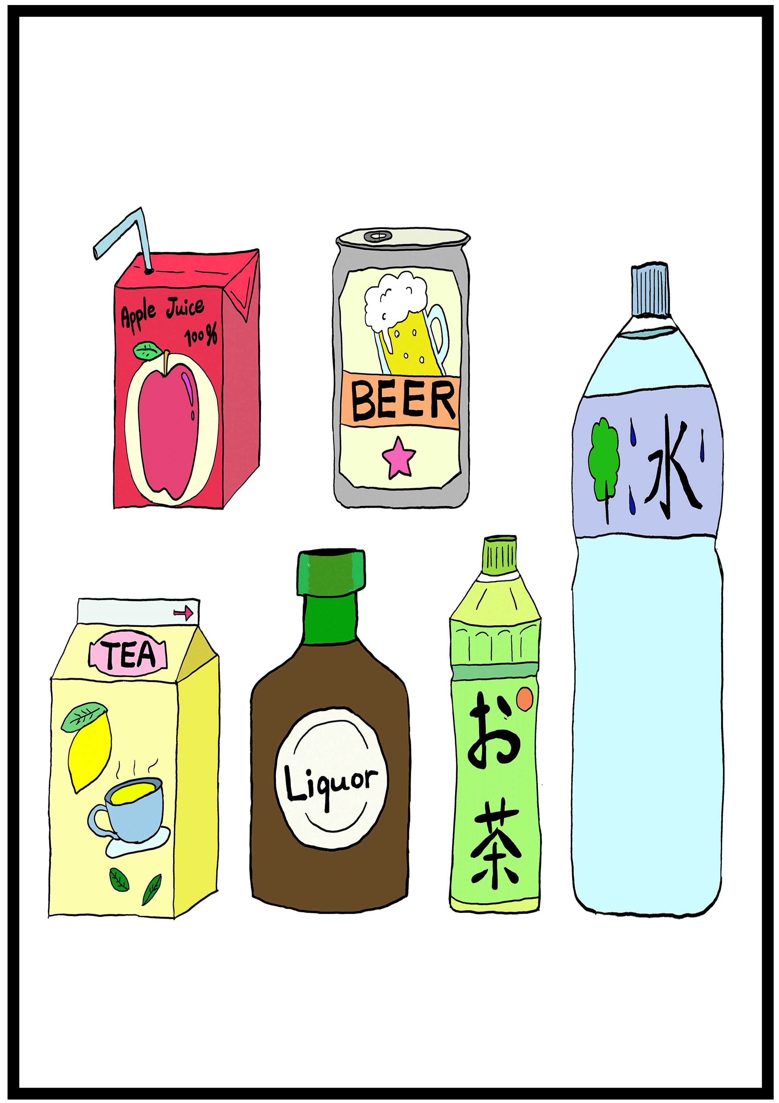 イラスト【いろいろな飲み物】