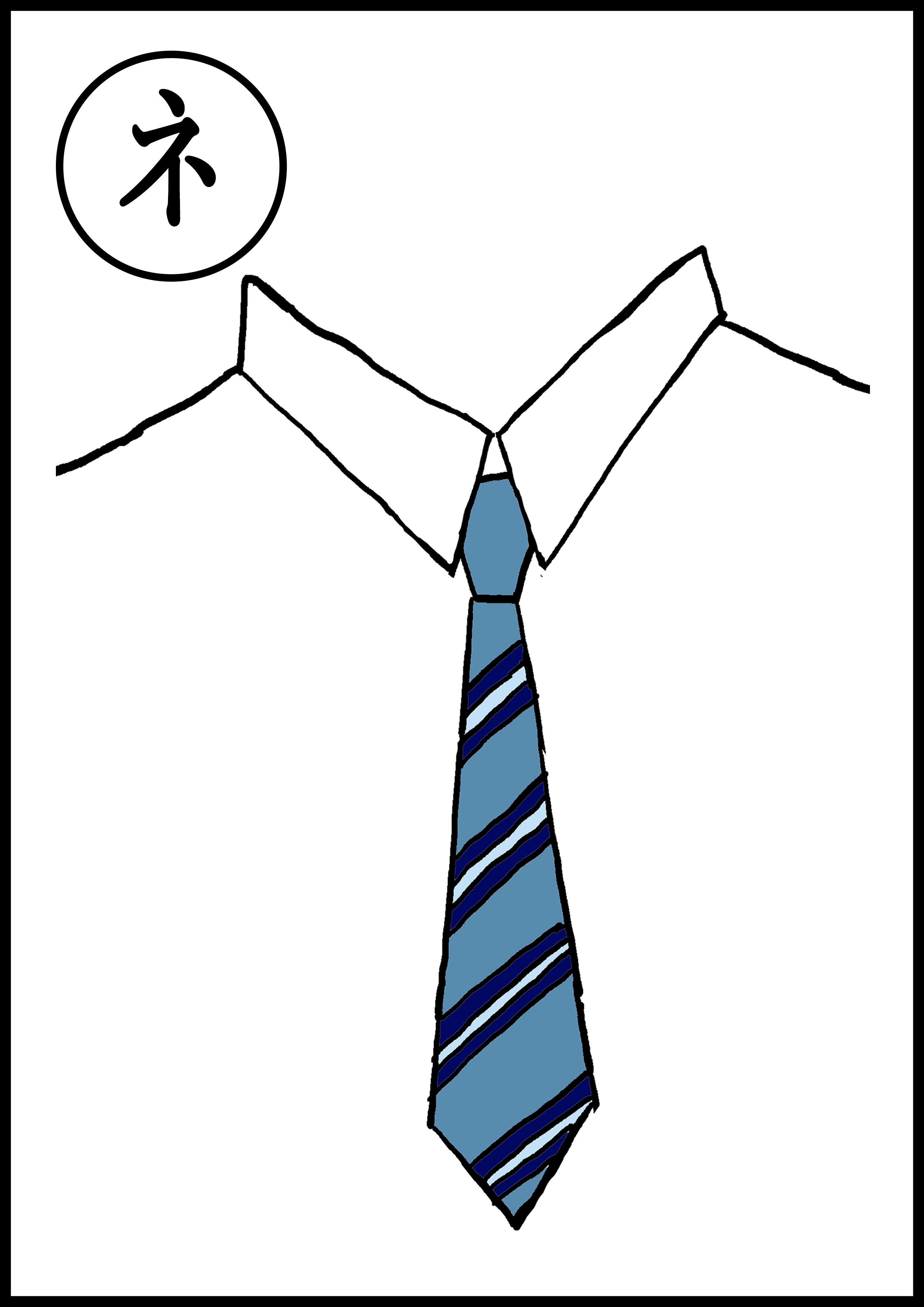 カルタイラスト【カラオケ】