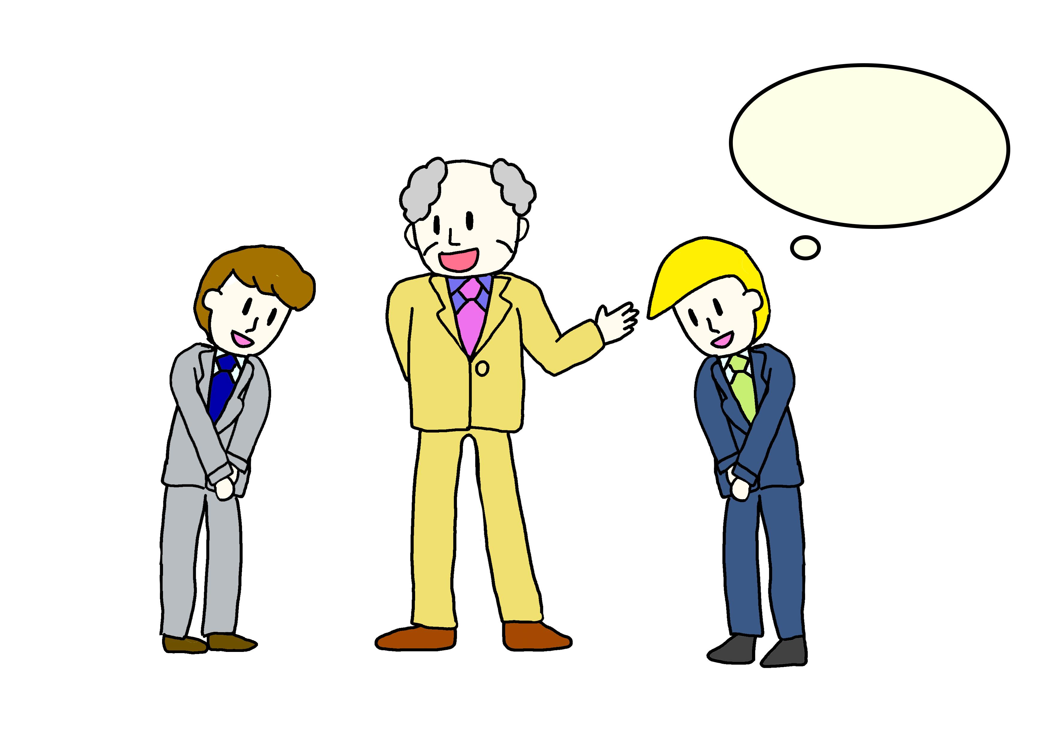 イラスト23課【初めまして】