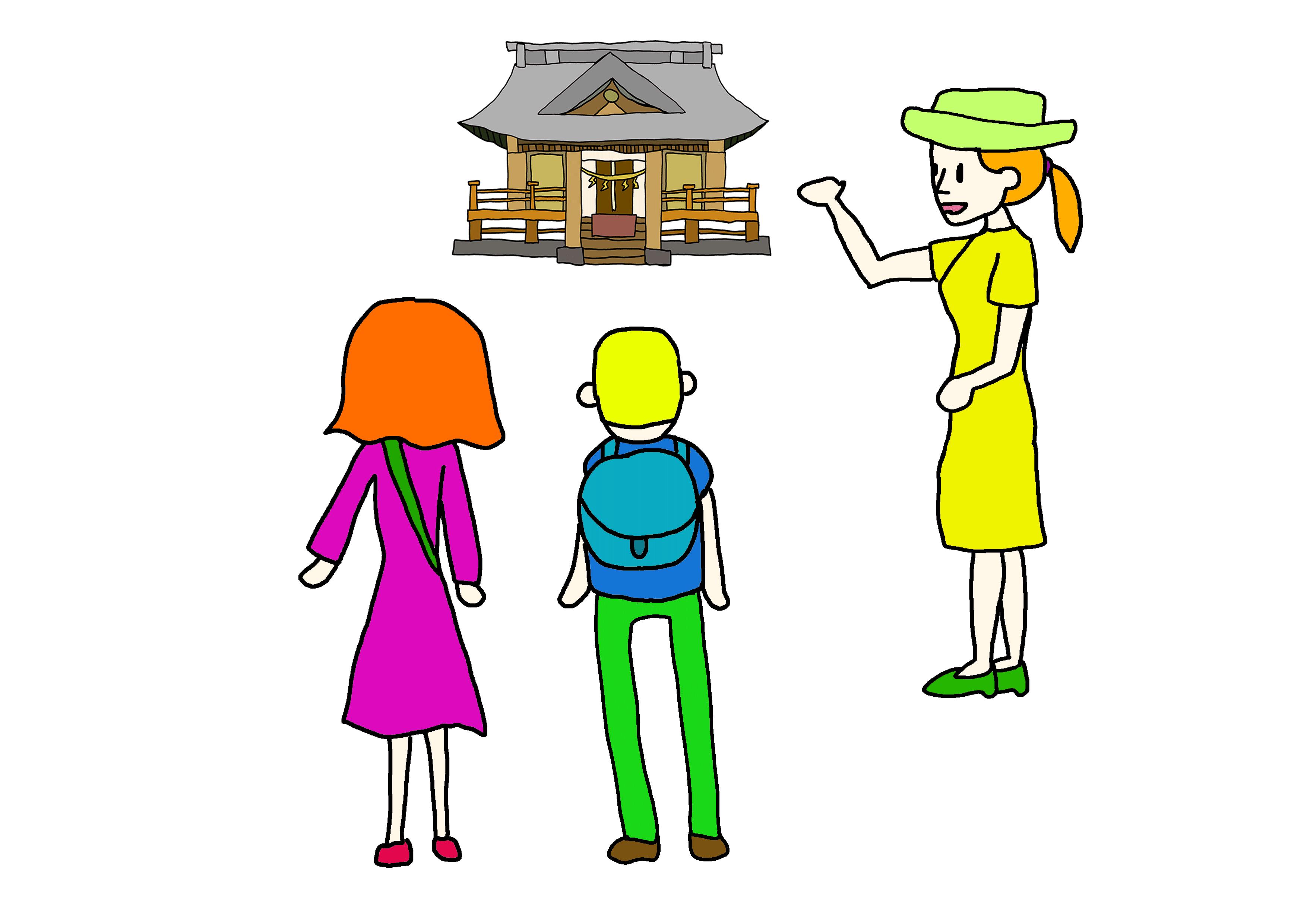 イラスト【案内する】