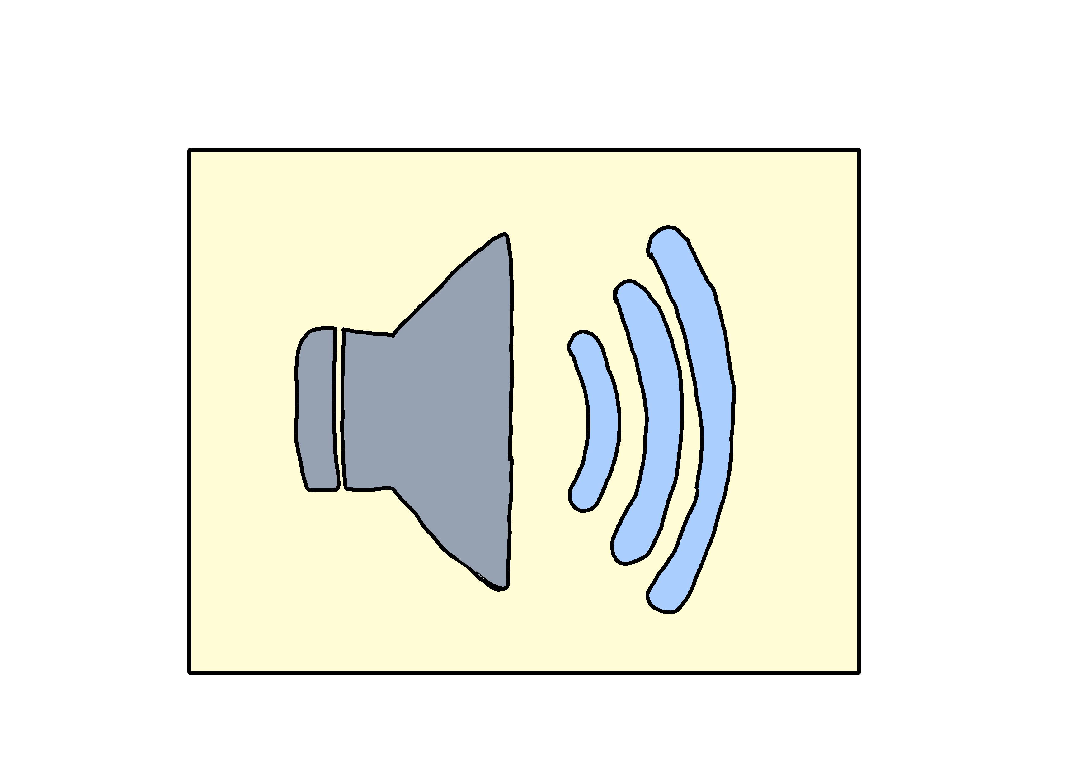 イラスト【音・音量】