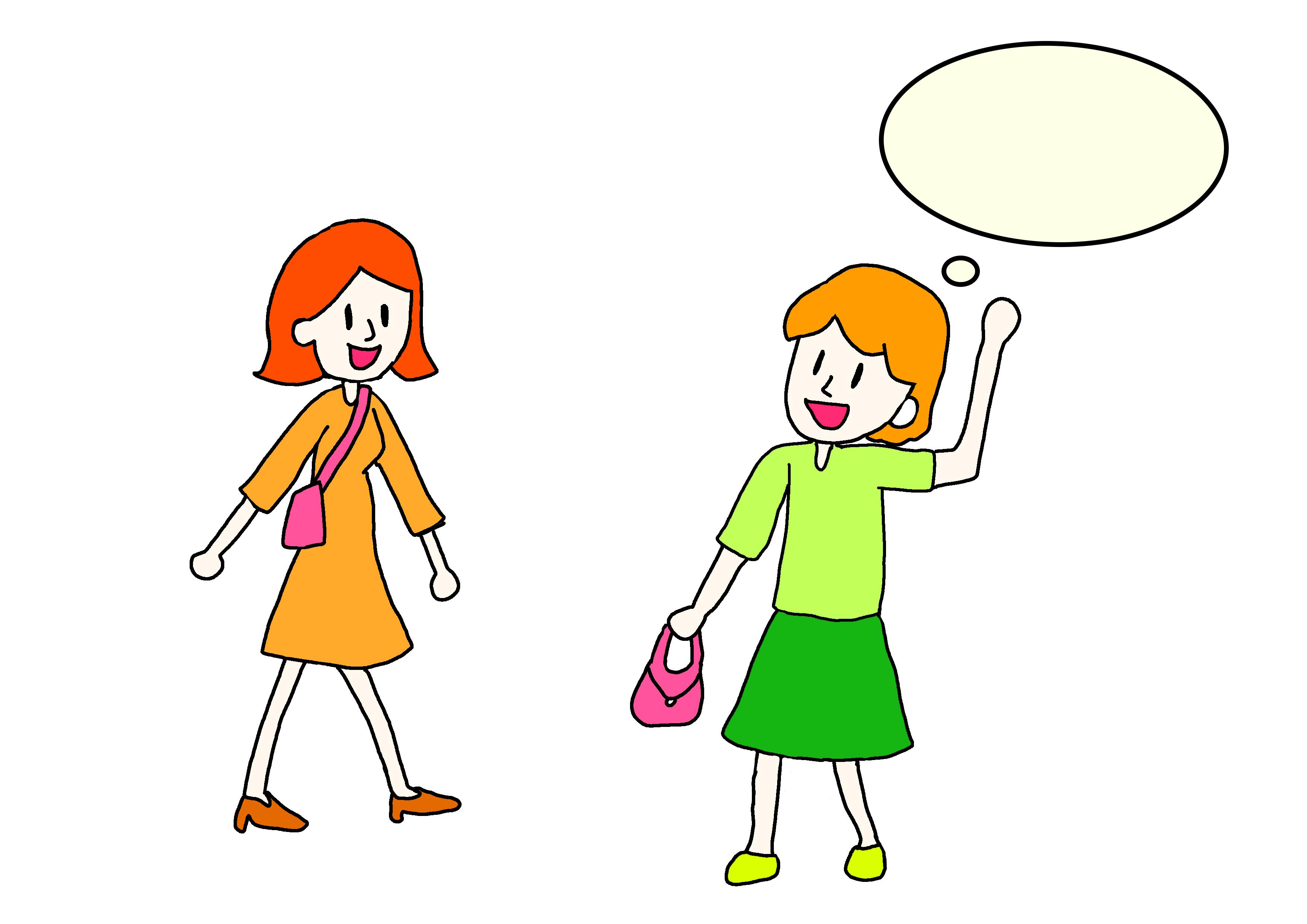 イラスト23課【こんにちは】