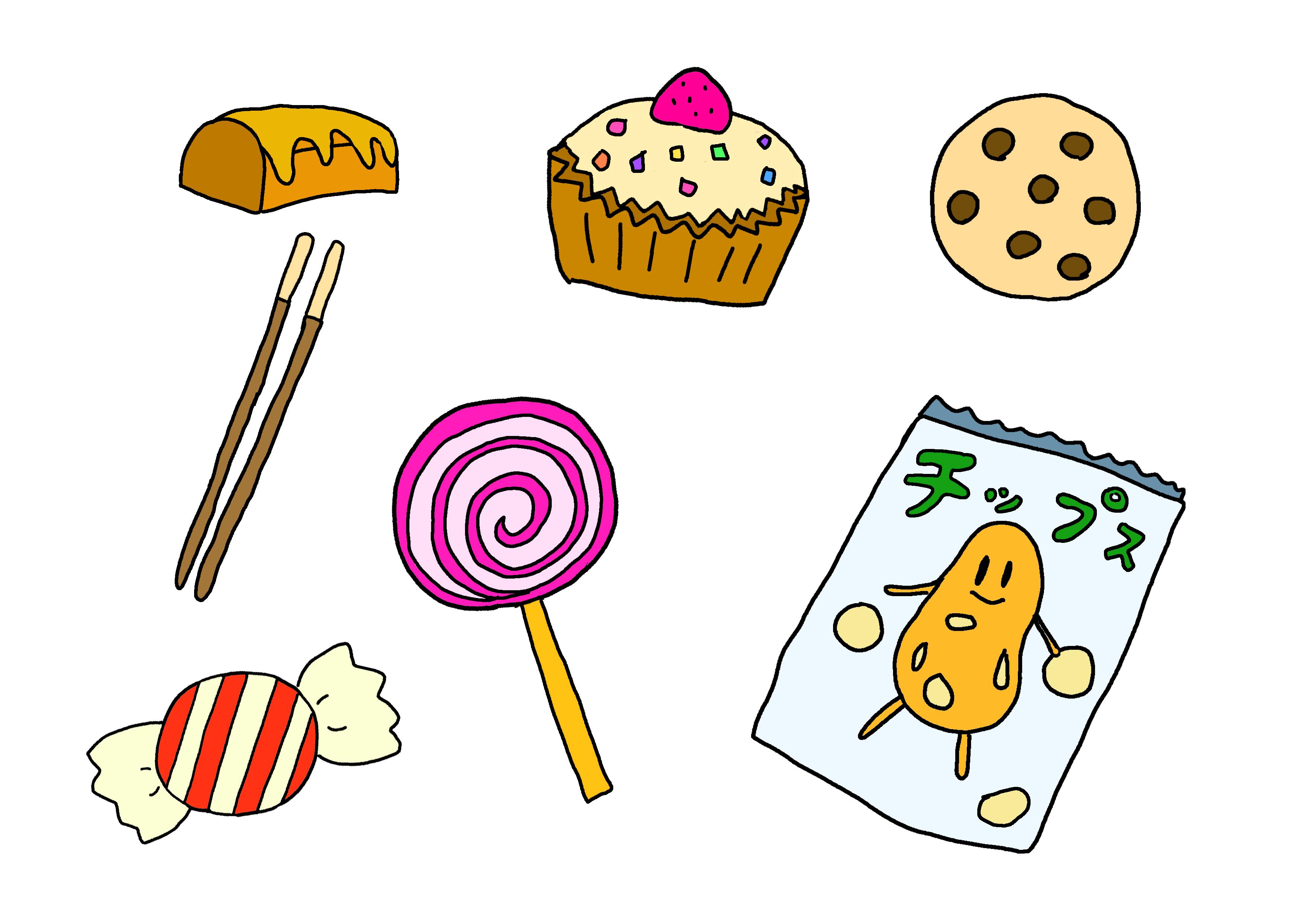イラスト【お菓子】