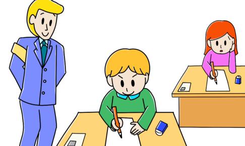 31課イラスト【試験を受ける】