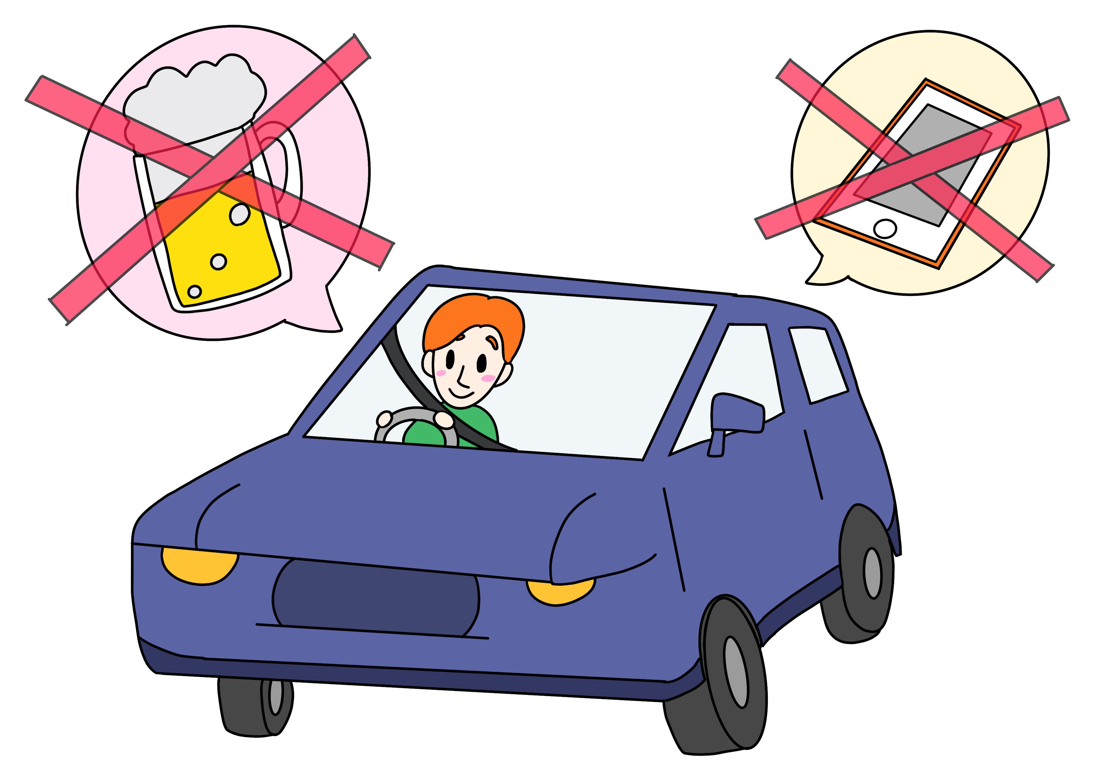33課イラスト【交通規則を守る】