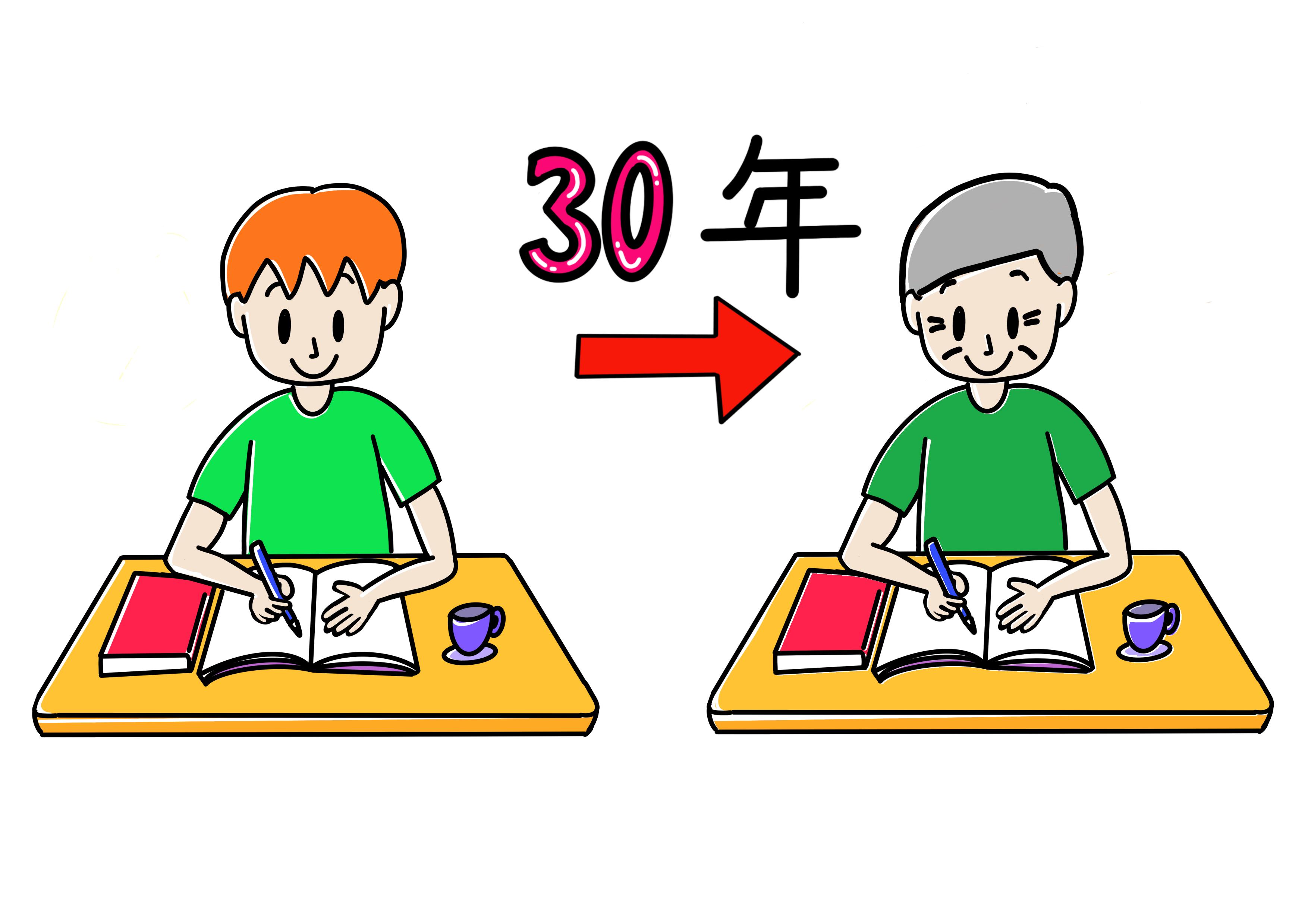 31課イラスト【生涯学習】
