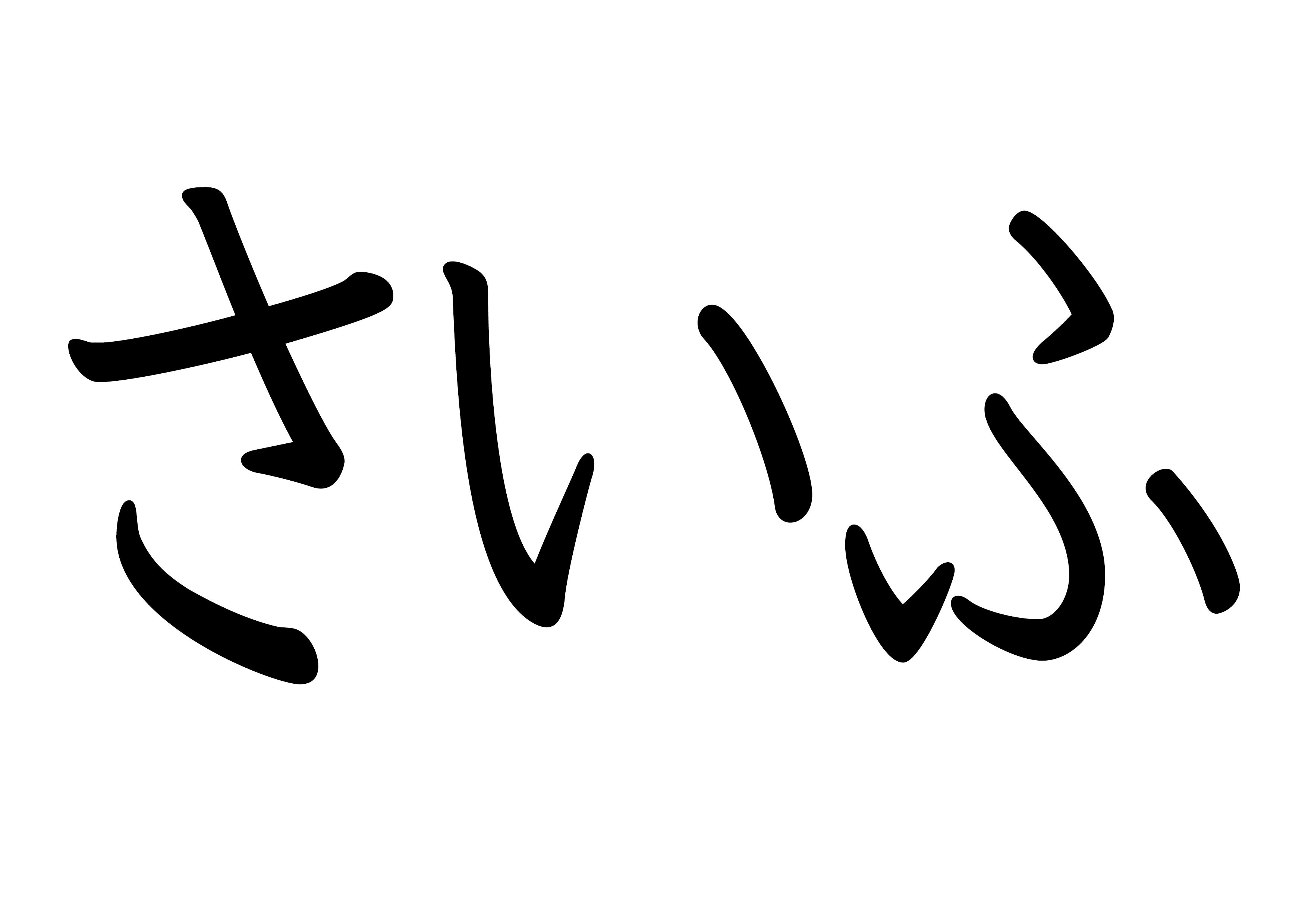 26課カード【財布】