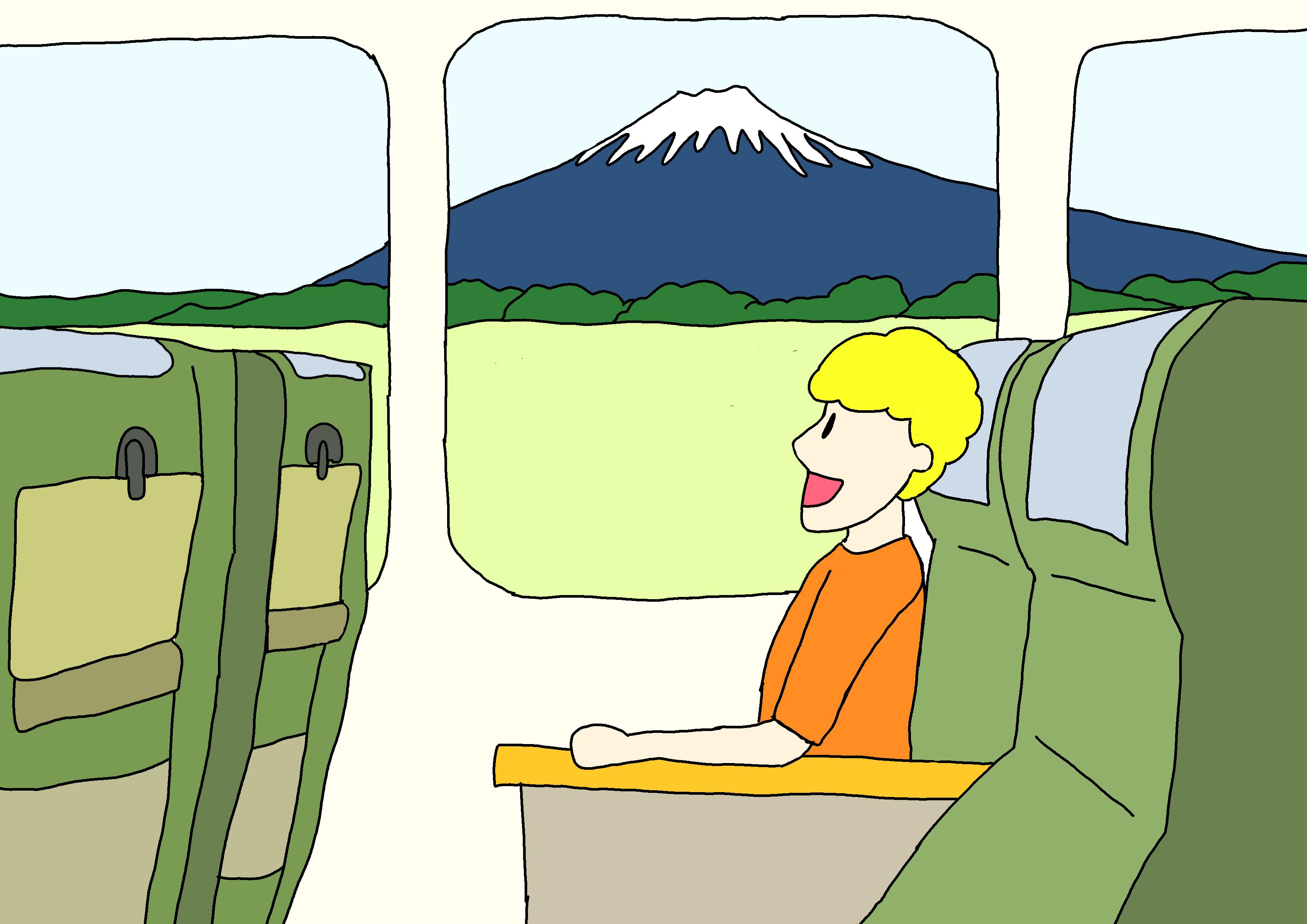27課イラスト【見える】