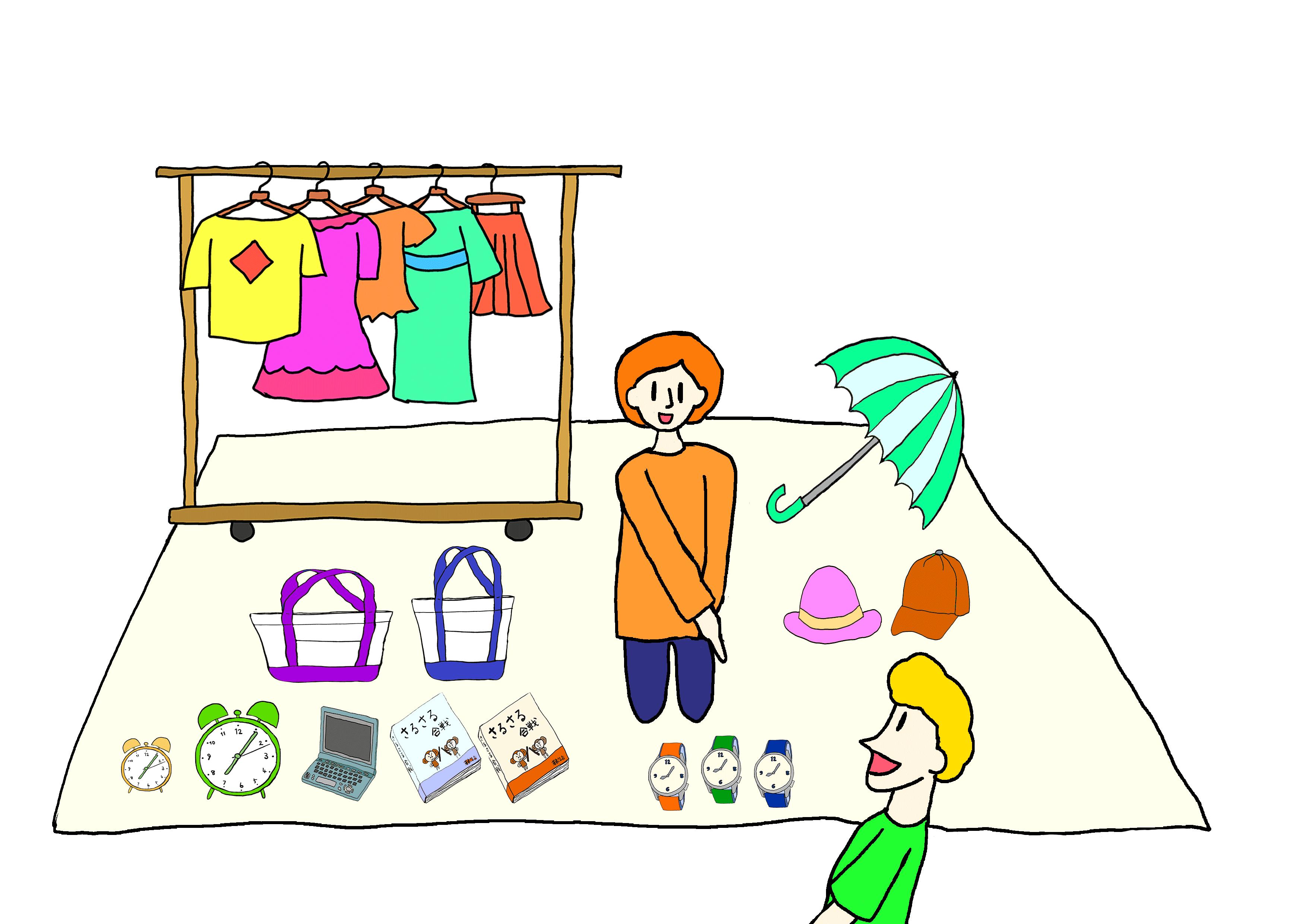 26課イラスト【フリーマーケット】