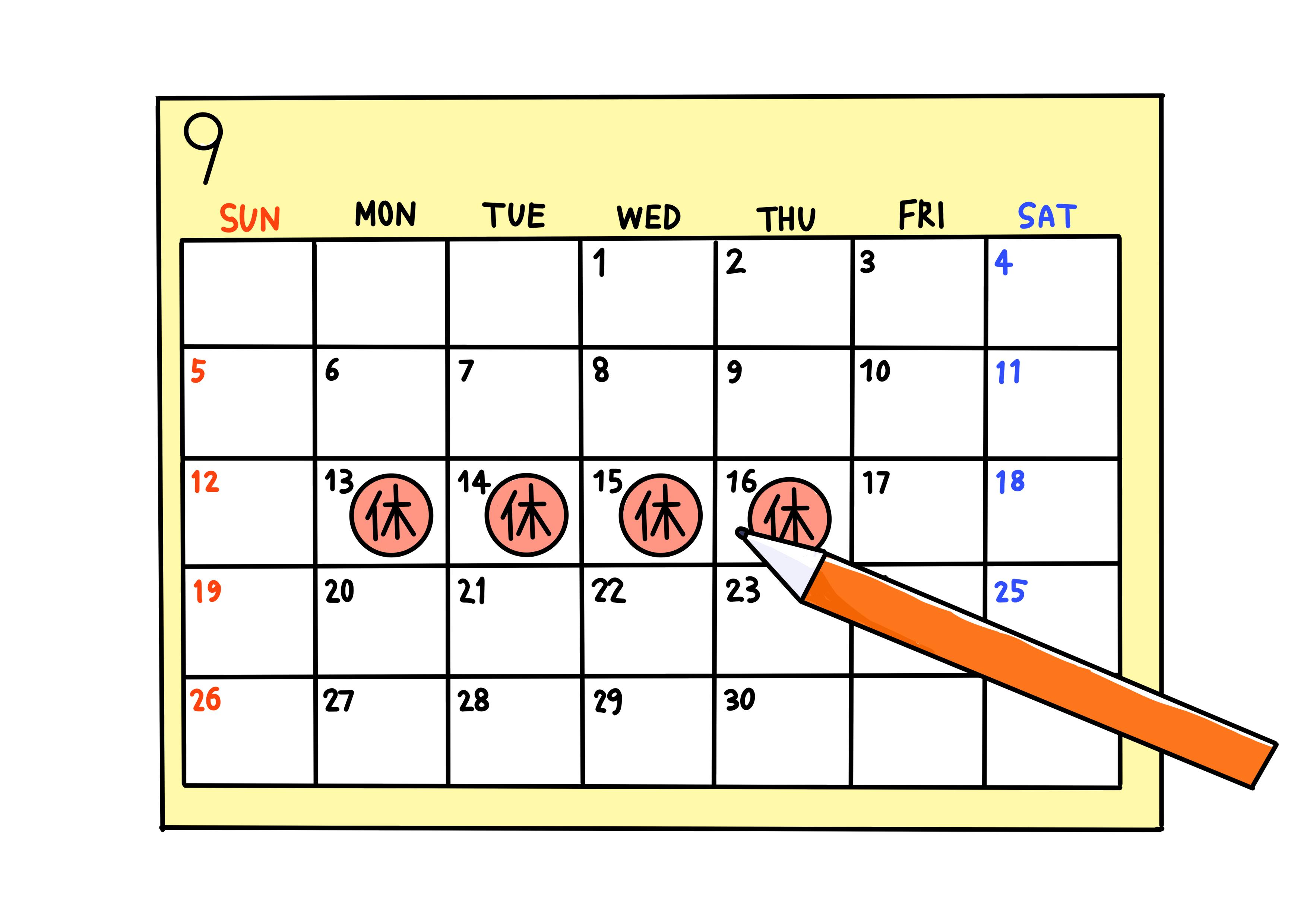 31課イラスト【カレンダーに書き込む】