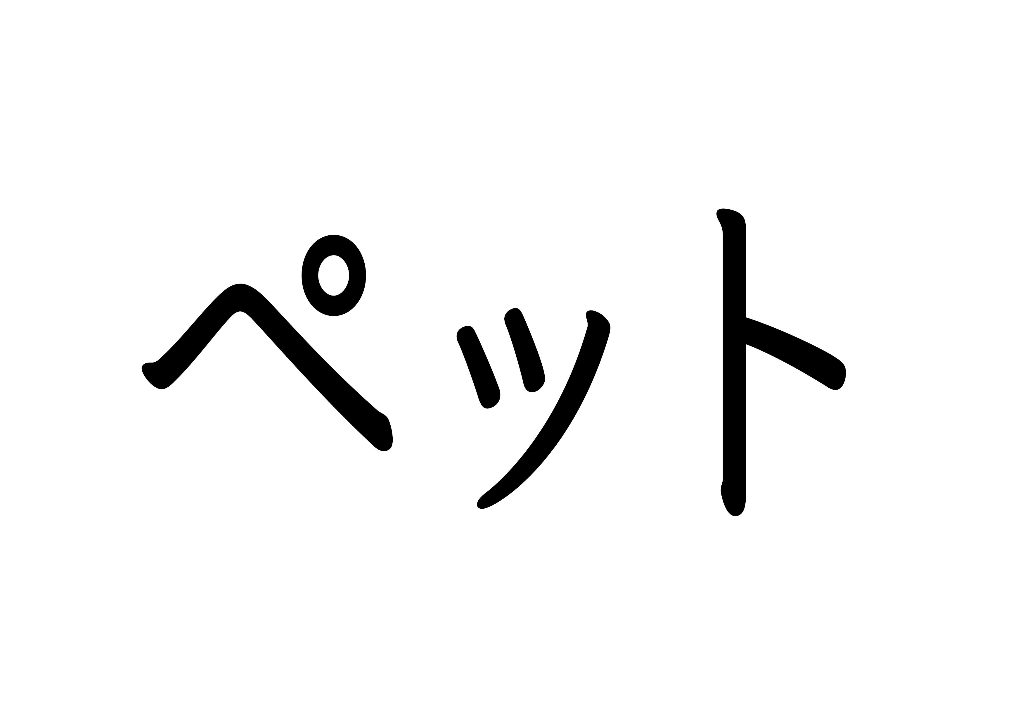 27課文字カード【ペット】