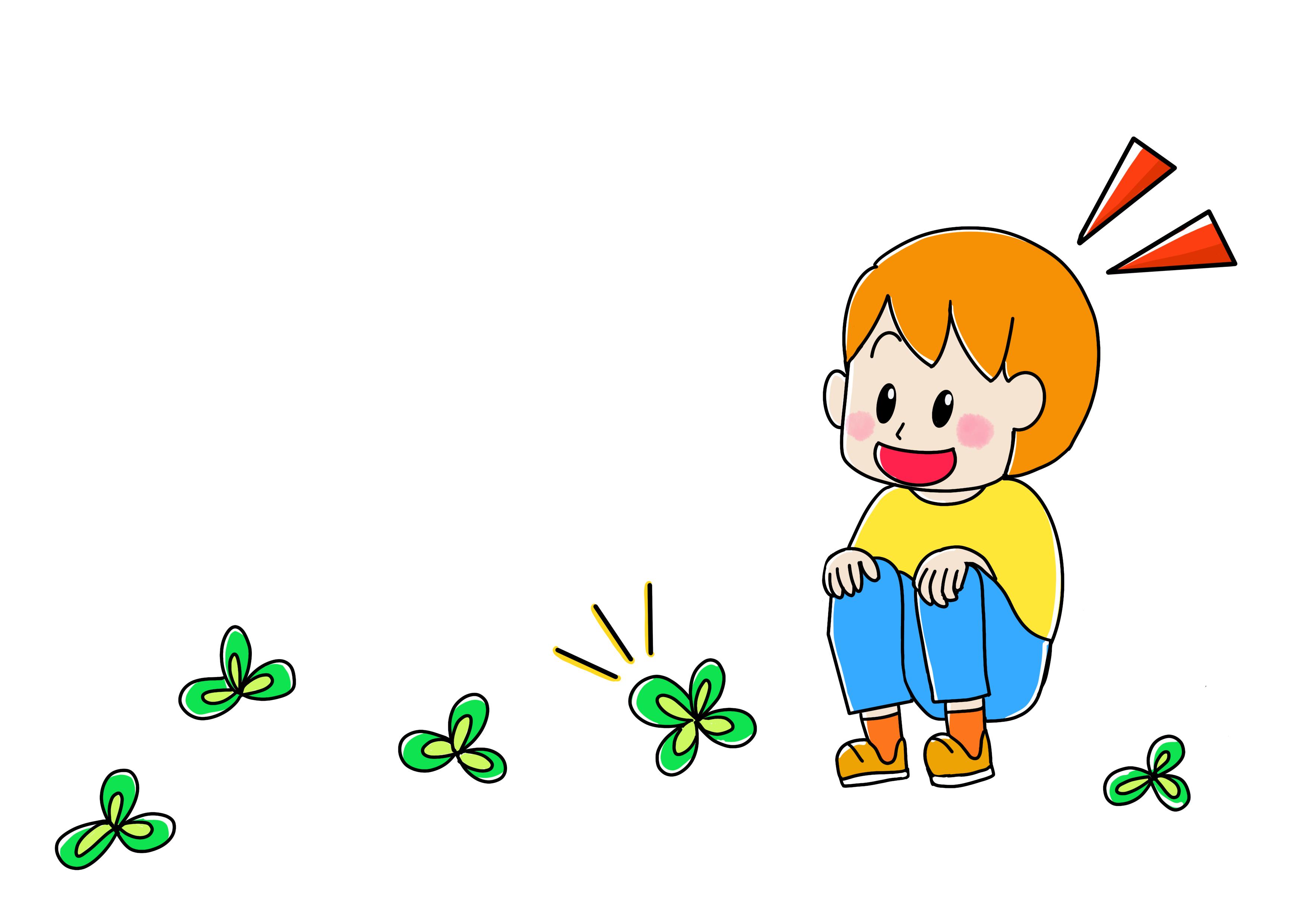 31課イラスト【クローバーを発見】