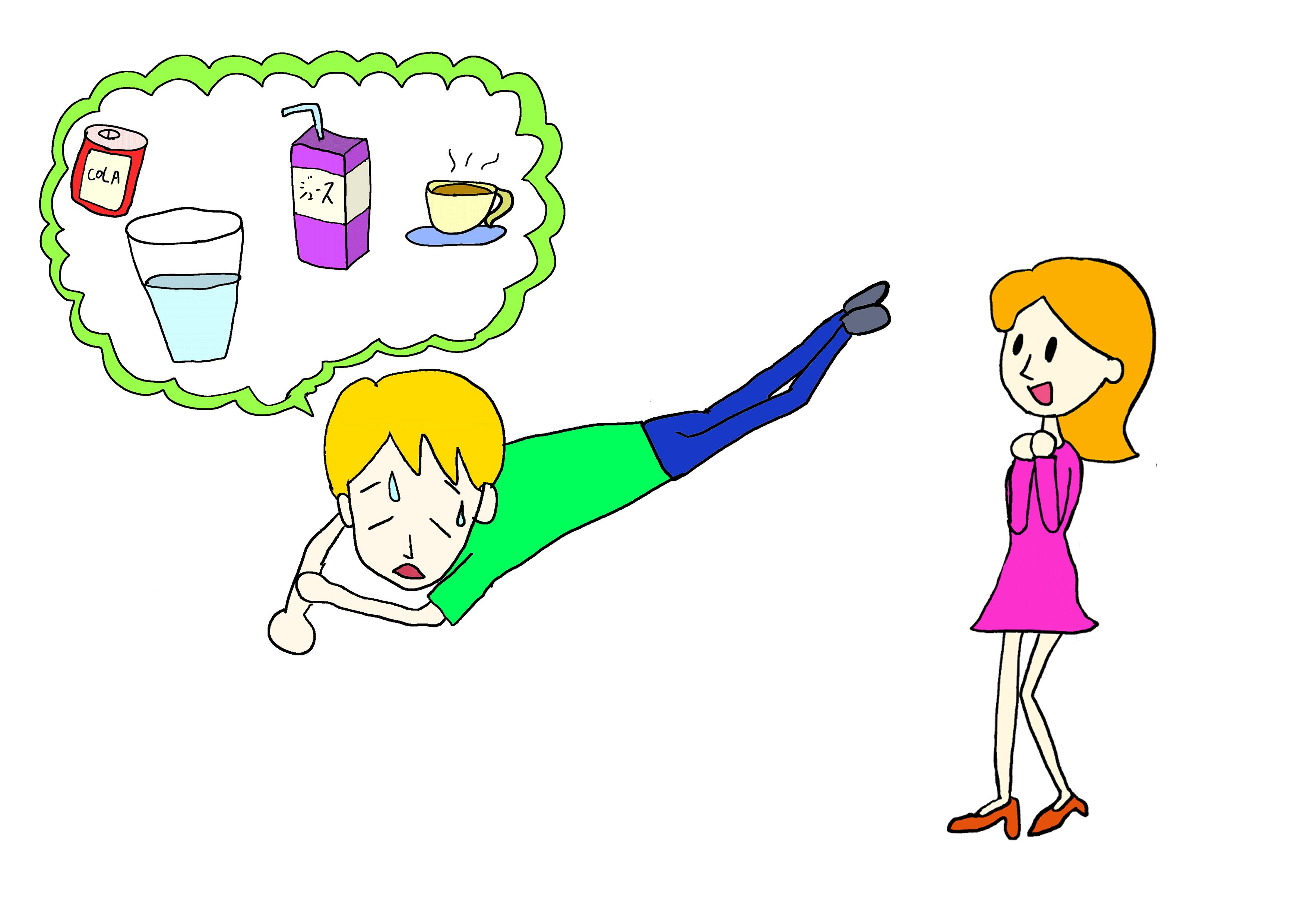 みんなの日本語31課イラスト【喉が渇いた】