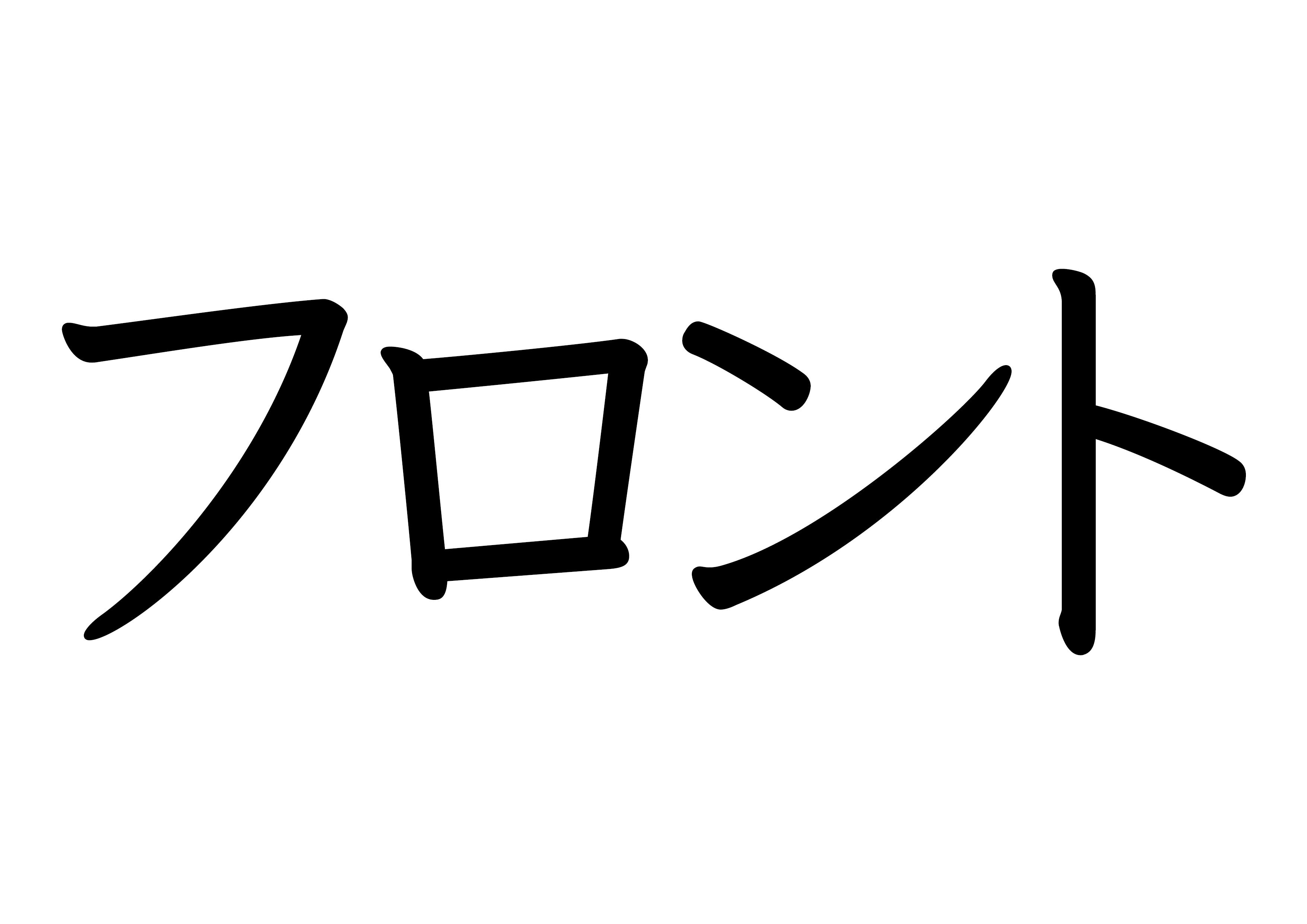 39課フラッシュカード 【フロント】