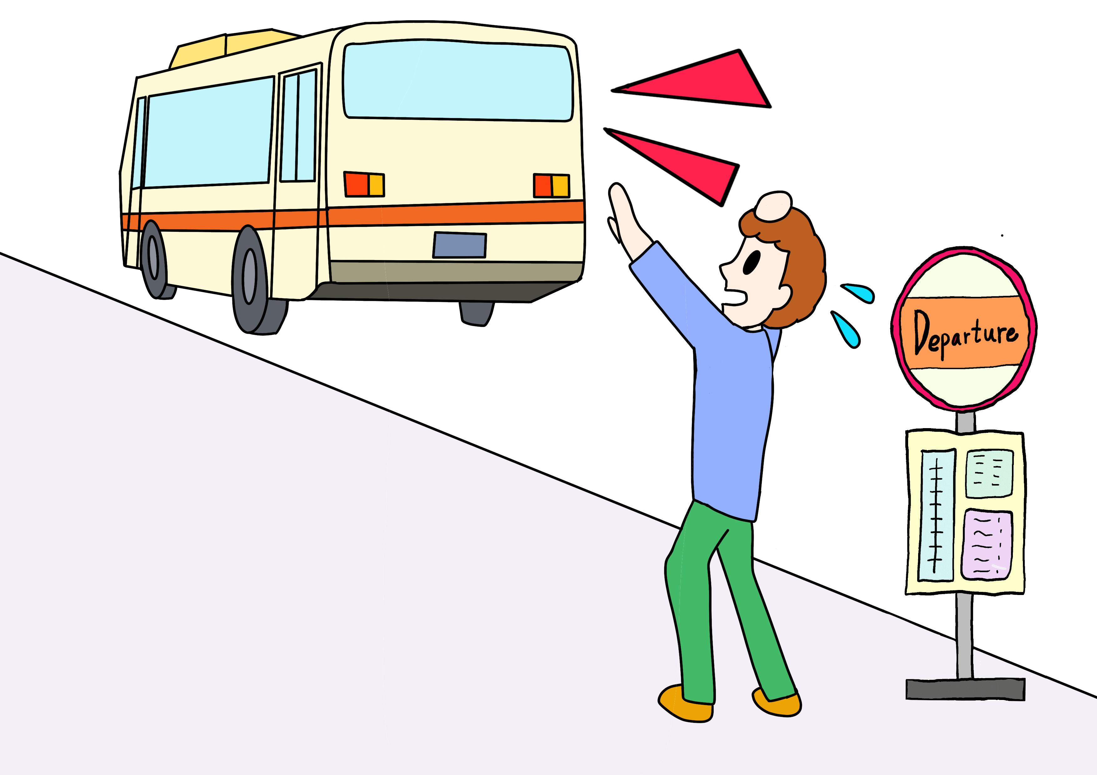 46課イラスト【バスが出る/乗り遅れる】