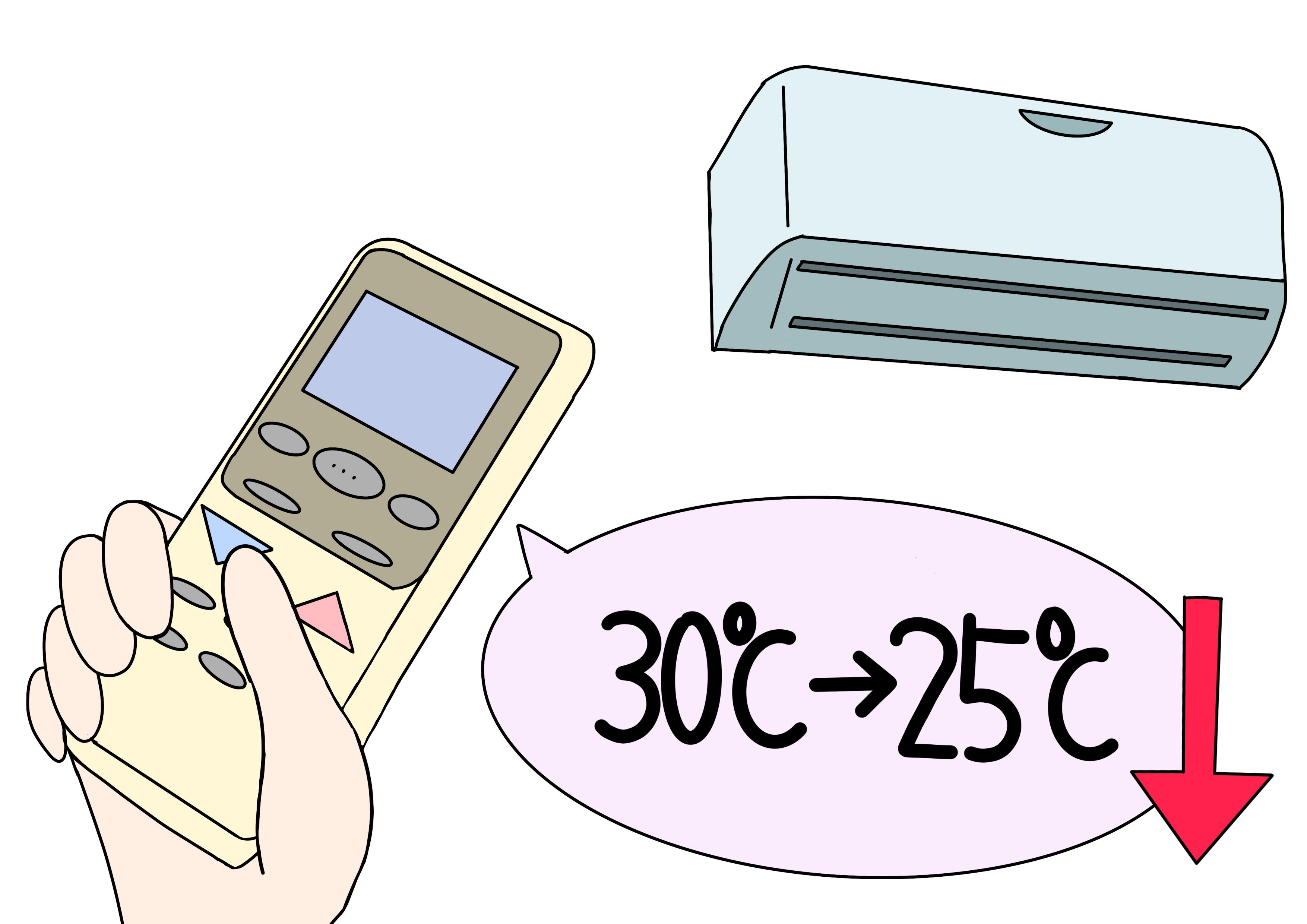 41課イラスト【エアコンの温度を下げる】